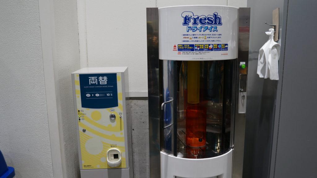 コストコ店舗の出口付近にあるドライアイスを作る機械と両替機の写真