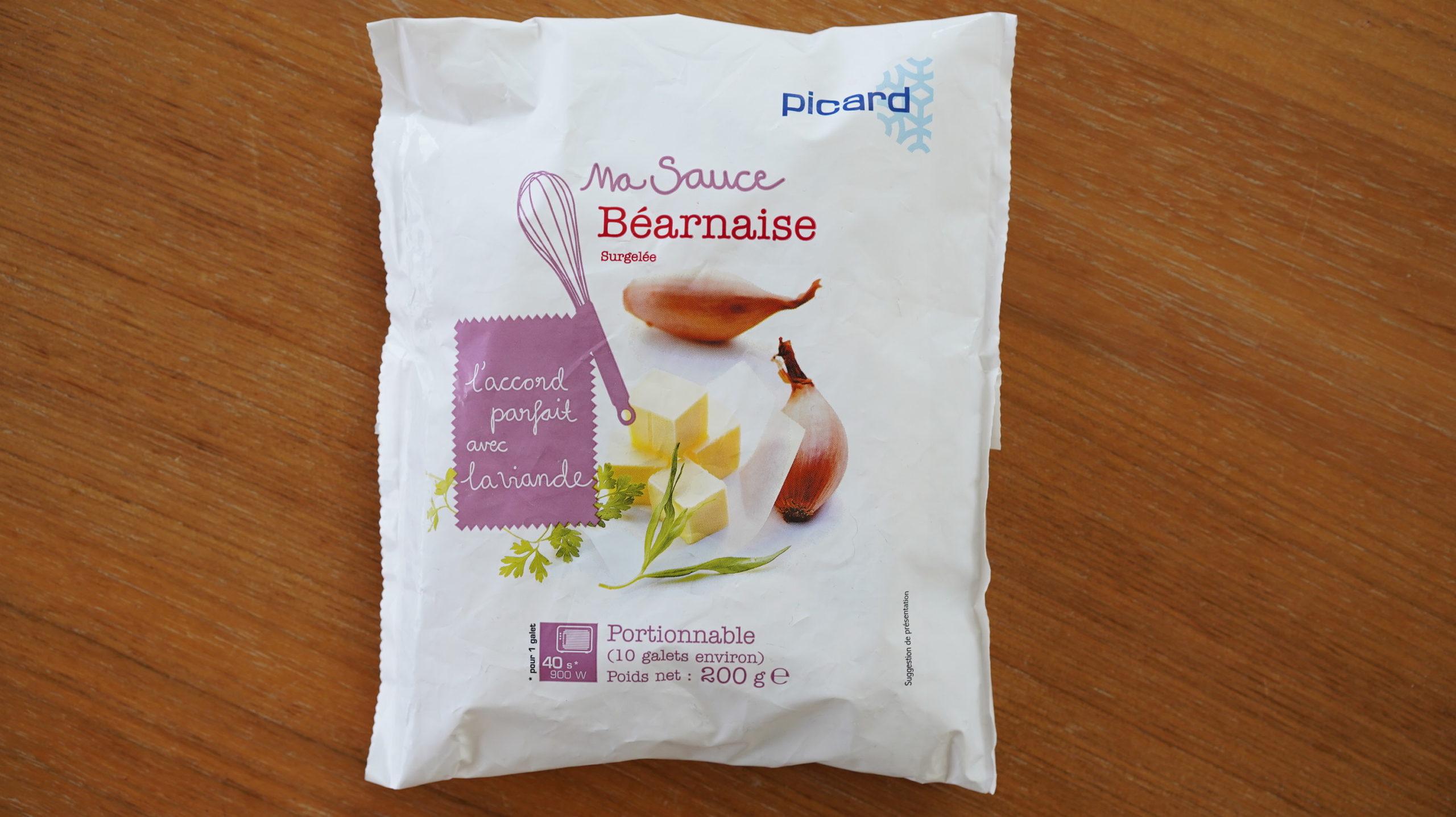 ピカールのおすすめ冷凍食品「ベアルネーゼソース」のパッケージ写真
