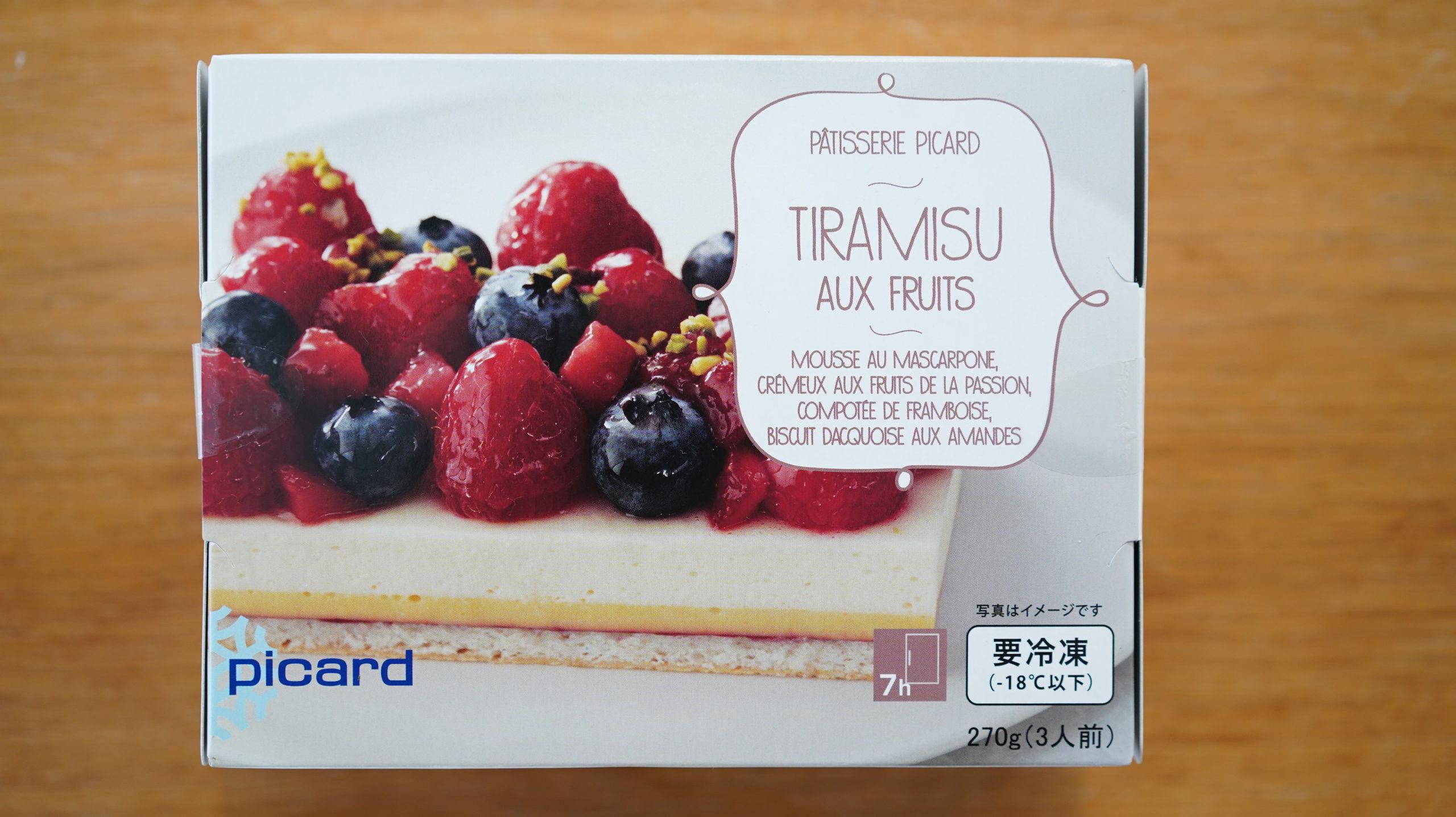 ピカールのおすすめ冷凍食品「フルーツティラミス」のパッケージ写真
