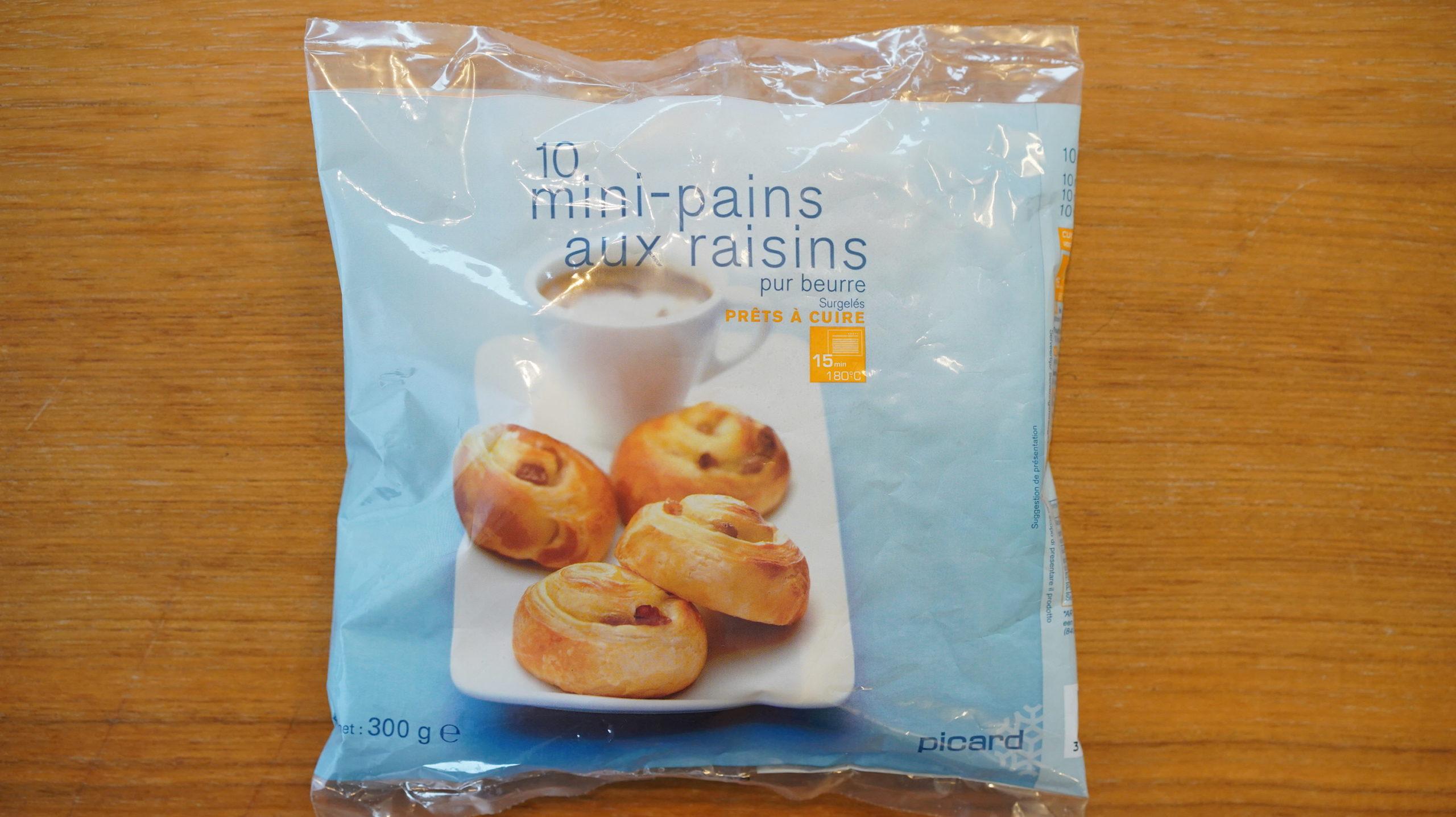 ピカールのおすすめ冷凍食品「ミニ・パンオレザン」のパッケージ写真