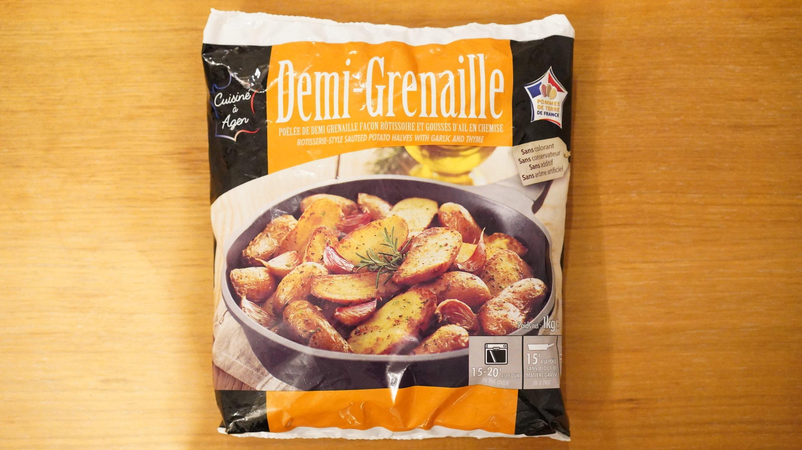 コストコのおすすめ冷凍食品「ベビーポテト(Demi Grenaille)」のパッケージ写真