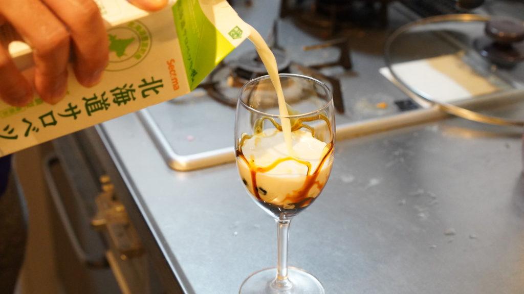 タピオカミルクティーを冷凍タピオカを使って自宅で作る方法&おすすめ商品(12)