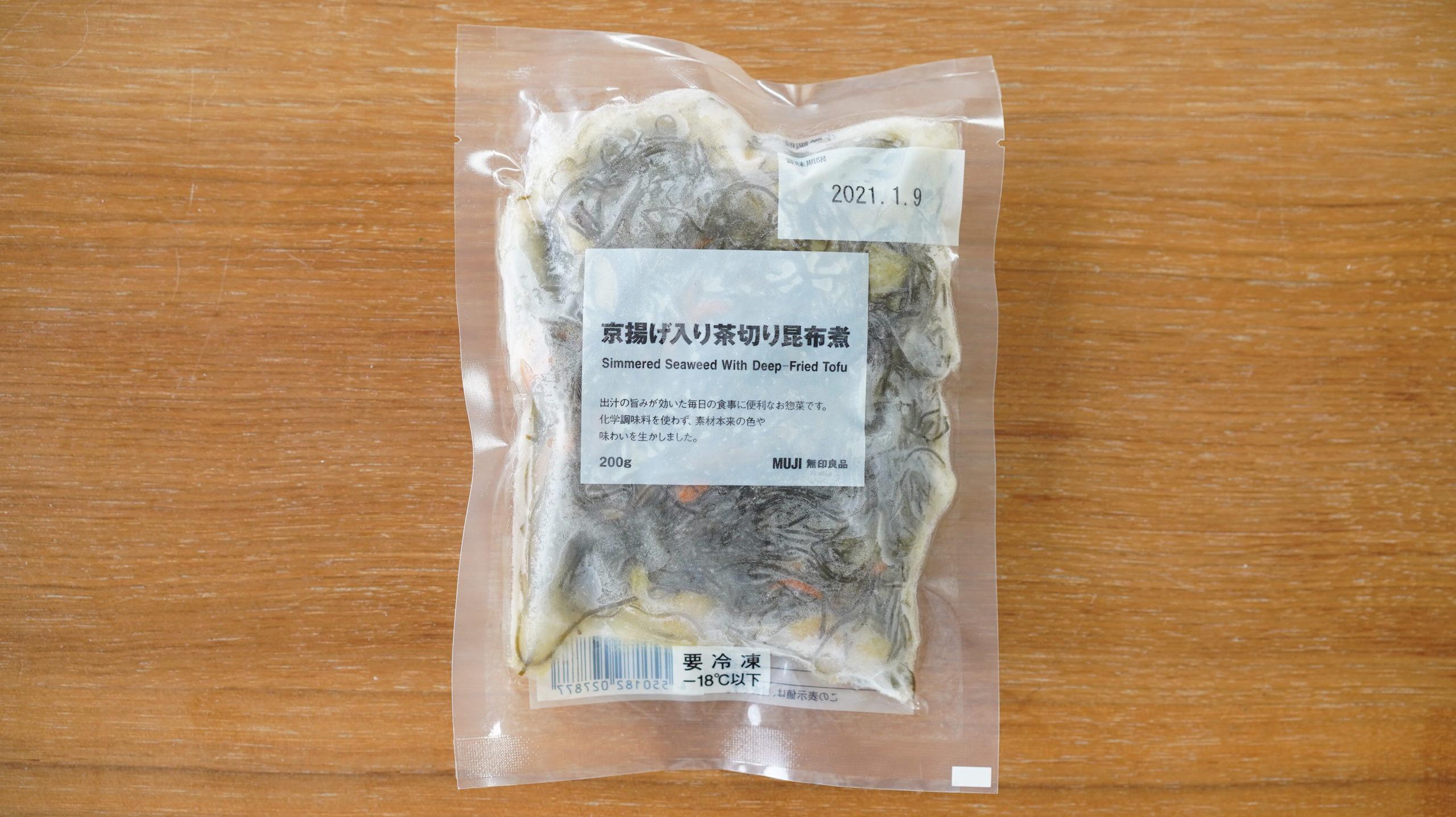 無印良品のおすすめ冷凍食品「京揚げ入り茶切り昆布煮」のパッケージの写真
