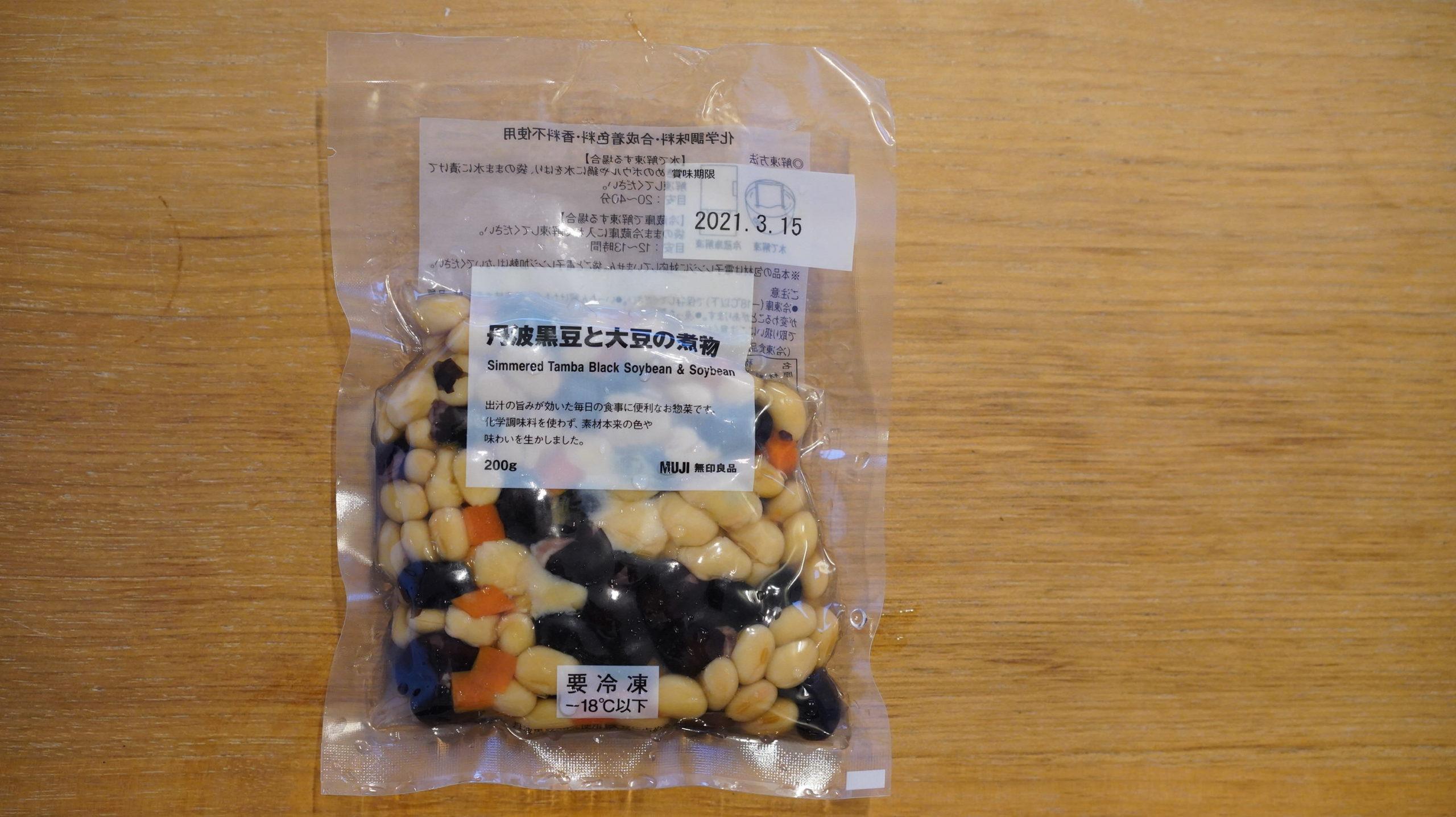 無印良品のおすすめ冷凍食品「丹波黒豆と大豆の煮物」のパッケージの写真