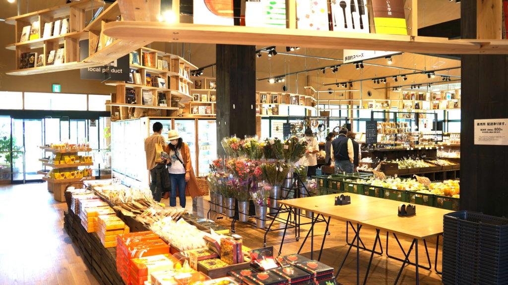 無印良品「里のMUJI みんなみの里」はカフェ・レストラン・本・農産物直売所もあり、子ども・ペットも楽しめる房総半島の千葉県鴨川市の道の駅4