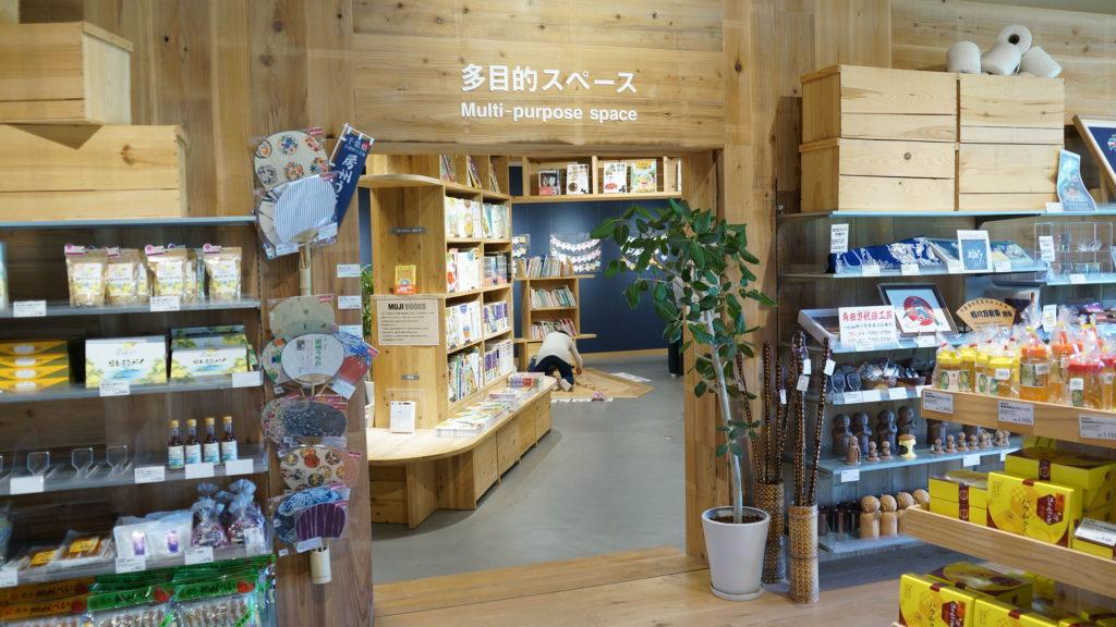 無印良品「里のMUJI みんなみの里」はカフェ・レストラン・本・農産物直売所もあり、子ども・ペットも楽しめる房総半島の千葉県鴨川市の道の駅21