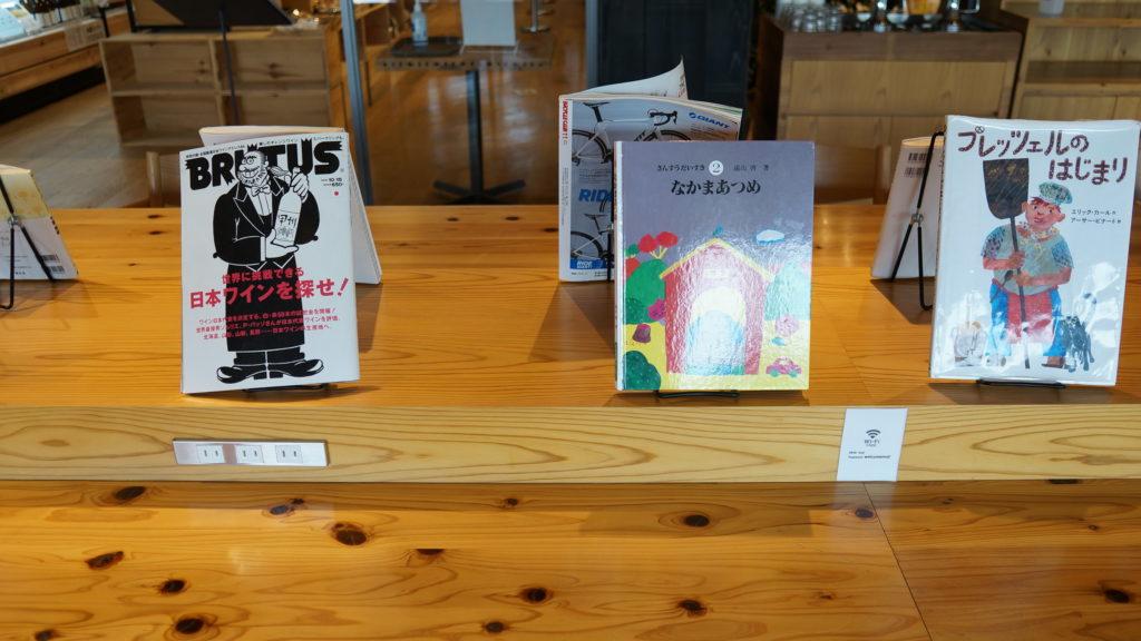 無印良品「里のMUJI みんなみの里」はカフェ・レストラン・本・農産物直売所もあり、子ども・ペットも楽しめる房総半島の千葉県鴨川市の道の駅18