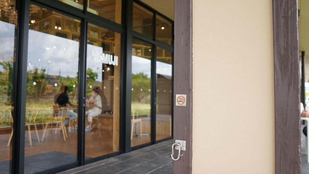 無印良品「里のMUJI みんなみの里」はカフェ・レストラン・本・農産物直売所もあり、子ども・ペットも楽しめる房総半島の千葉県鴨川市の道の駅15