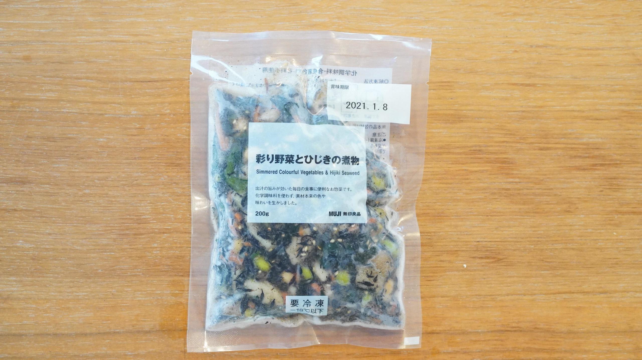 無印良品のおすすめ冷凍食品「彩り野菜とひじきの煮物」のパッケージの写真