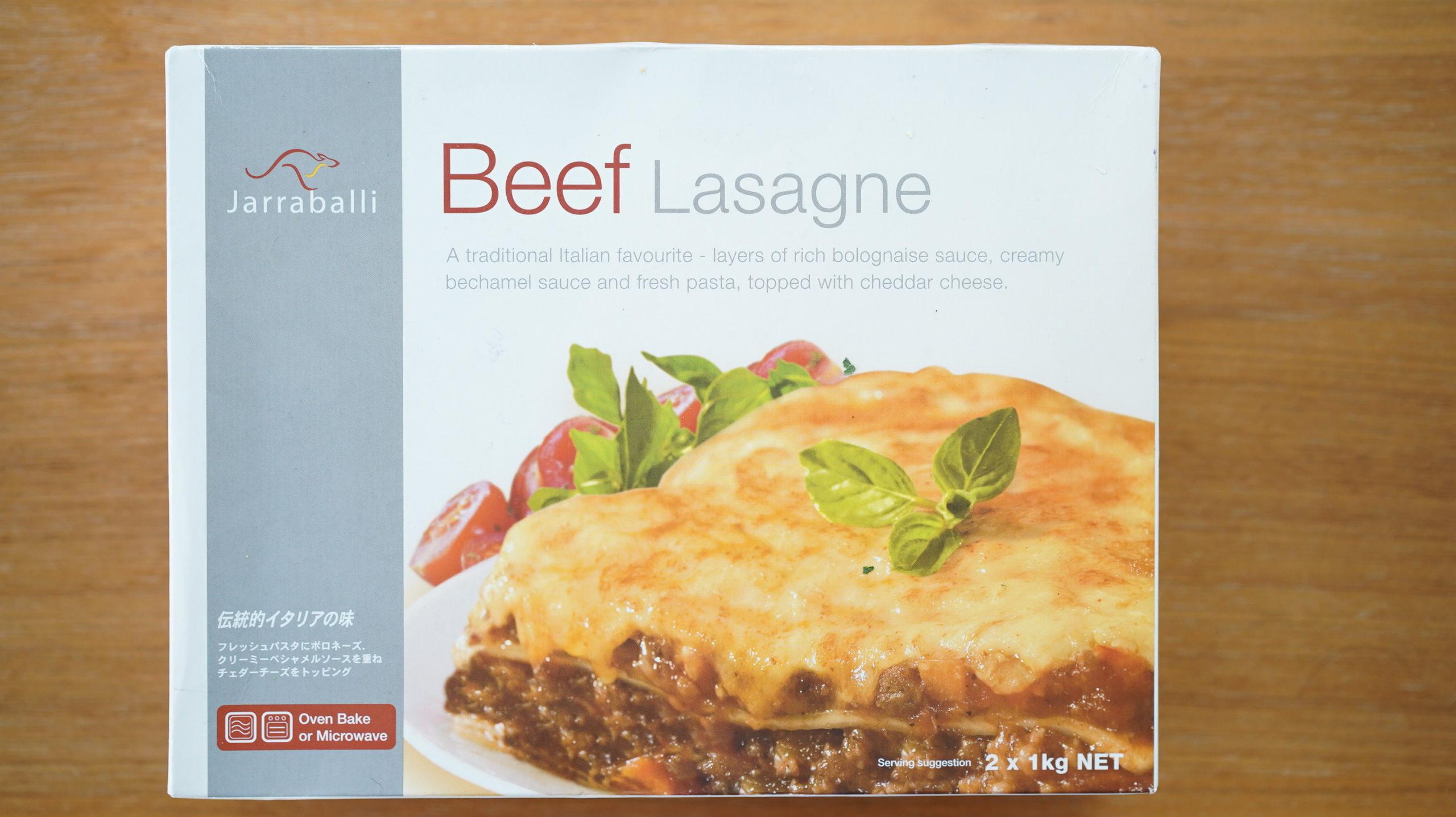 コストコのおすすめ冷凍食品「ビーフラザニア」のパッケージ写真