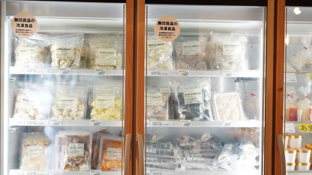 無印良品「里のMUJI みんなみの里」はカフェ・レストラン・本・農産物直売所もあり、子ども・ペットも楽しめる房総半島の千葉県鴨川市の道の駅25