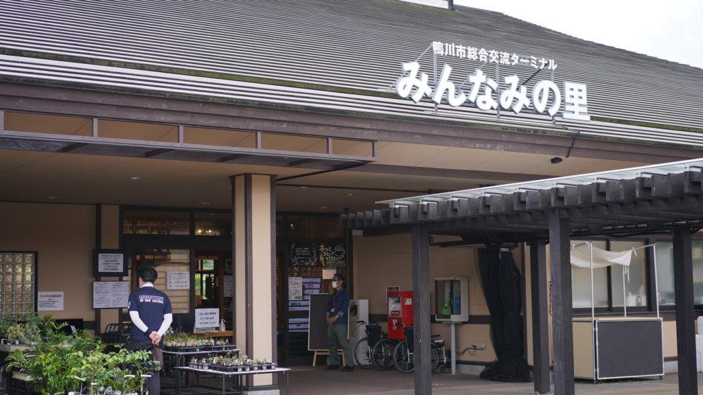 無印良品「里のMUJI みんなみの里」はカフェ・レストラン・本・農産物直売所もあり、子ども・ペットも楽しめる房総半島の千葉県鴨川市の道の駅1