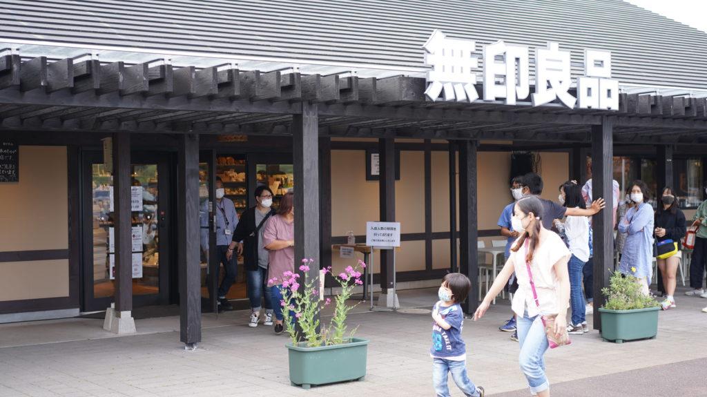 無印良品「里のMUJI みんなみの里」はカフェ・レストラン・本・農産物直売所もあり、子ども・ペットも楽しめる房総半島の千葉県鴨川市の道の駅30