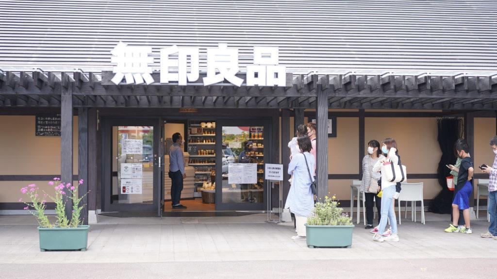 無印良品「里のMUJI みんなみの里」はカフェ・レストラン・本・農産物直売所もあり、子ども・ペットも楽しめる房総半島の千葉県鴨川市の道の駅2