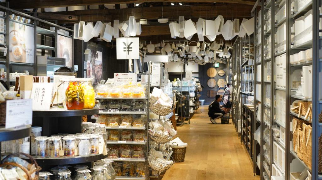 無印良品「里のMUJI みんなみの里」はカフェ・レストラン・本・農産物直売所もあり、子ども・ペットも楽しめる房総半島の千葉県鴨川市の道の駅27