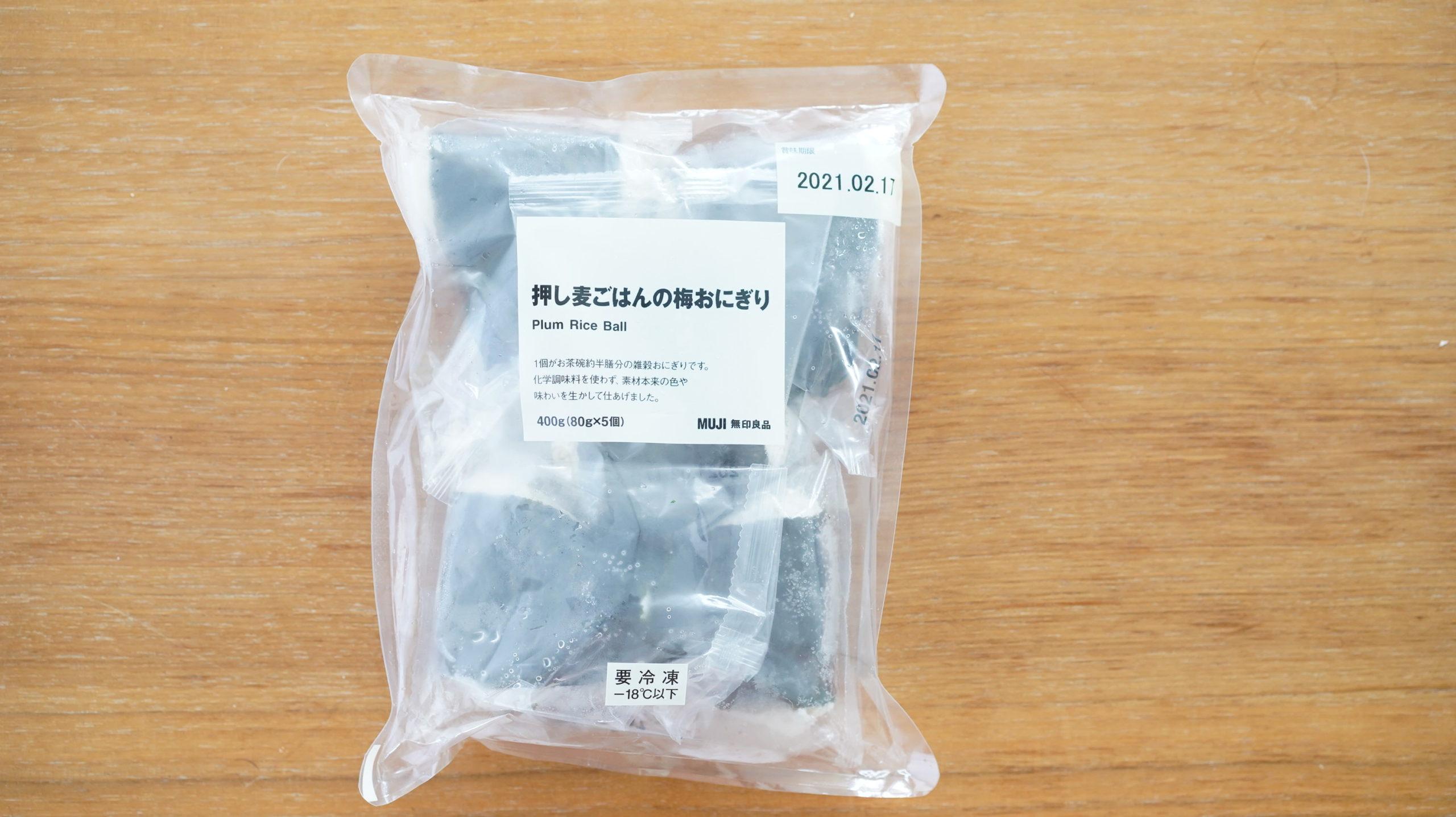 無印良品のおすすめ冷凍食品「押し麦ごはんの梅おにぎり」のパッケージの写真