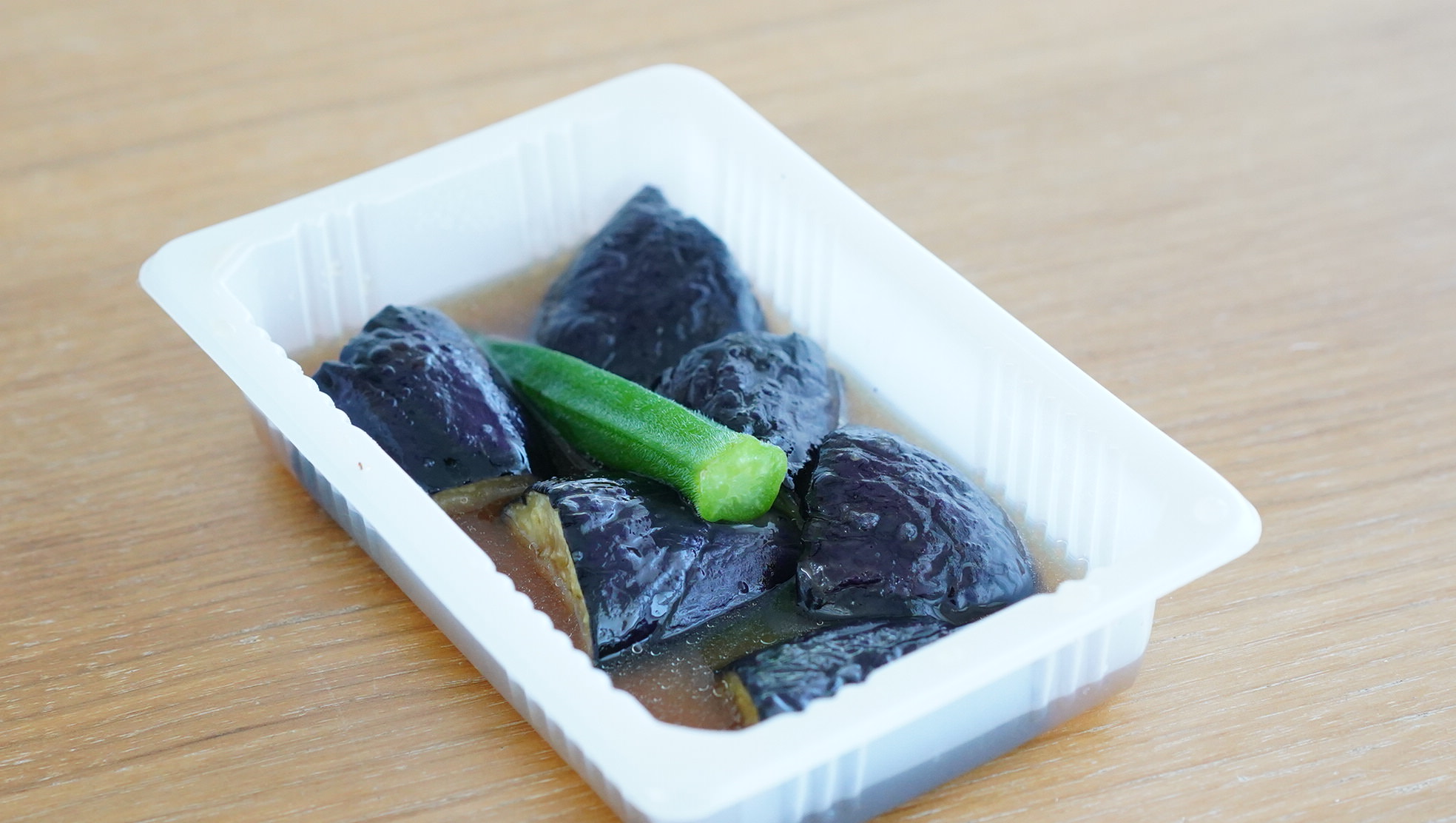 セブンイレブンのおすすめ冷凍食品「なすの揚げびたし」の中身の写真