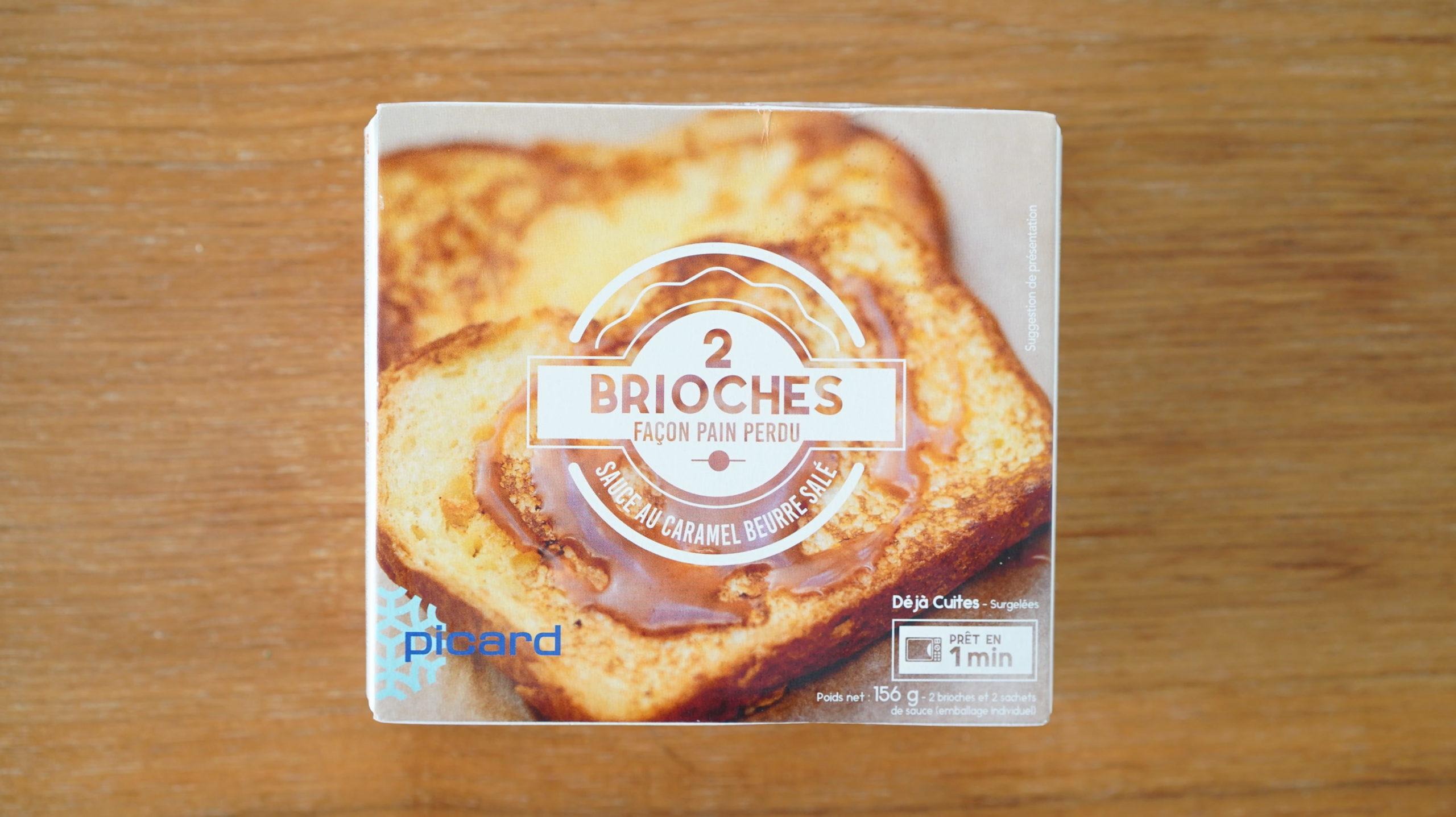 ピカールのおすすめ冷凍食品「ブリオッシュのフレンチトースト」のパッケージ写真