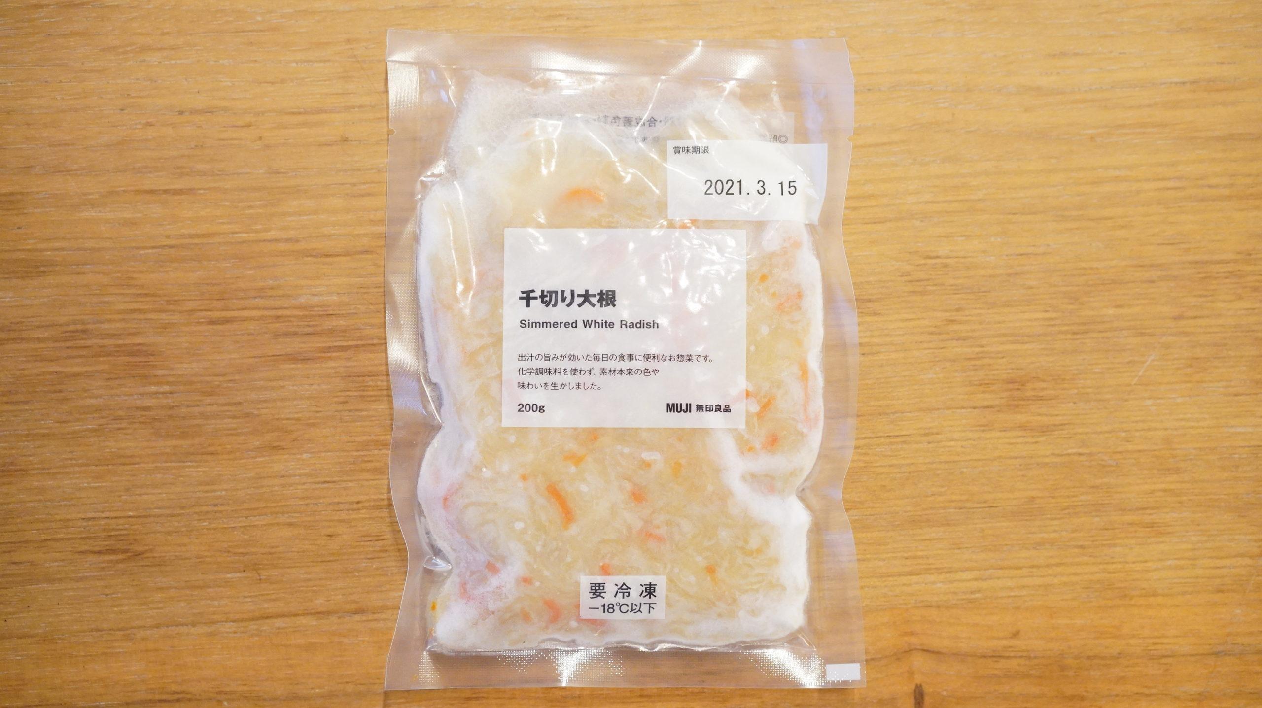 無印良品のおすすめ冷凍食品「千切り大根」のパッケージの写真