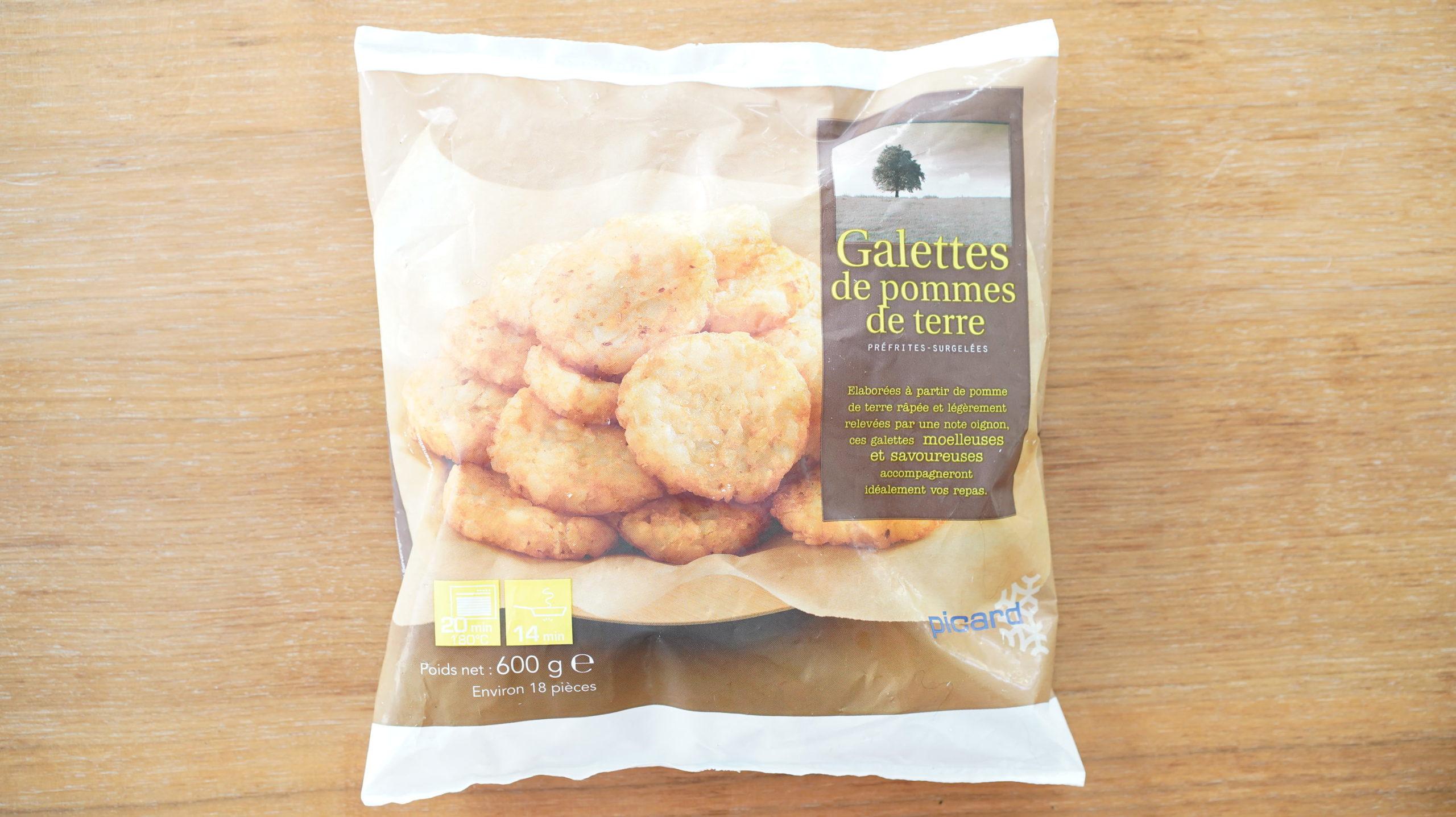 ピカールのおすすめ冷凍食品「ジャガイモのガレット」のパッケージ写真