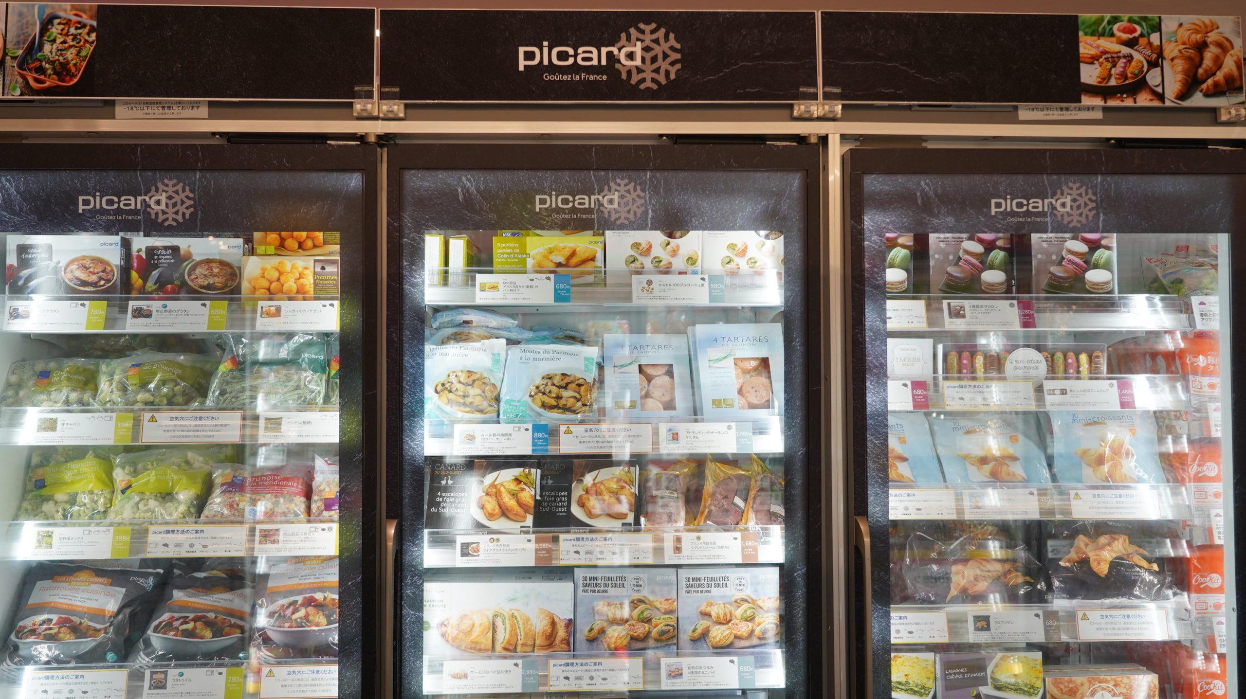 イオン内にあるプティピカール有明店でフランスの冷凍食品が販売される様子1
