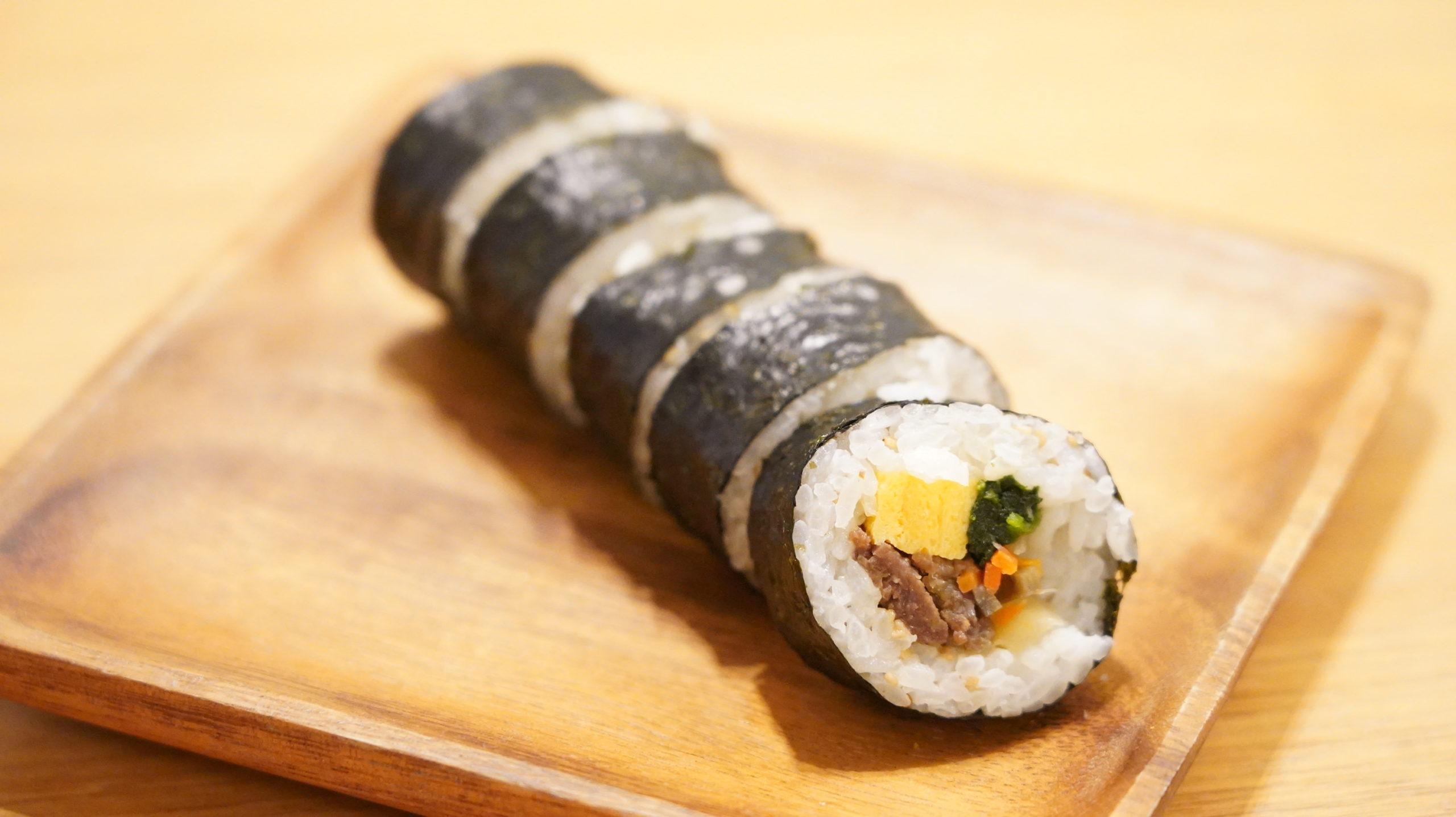 無印良品のおすすめ冷凍食品「キンパ(韓国風のりまき)」の写真