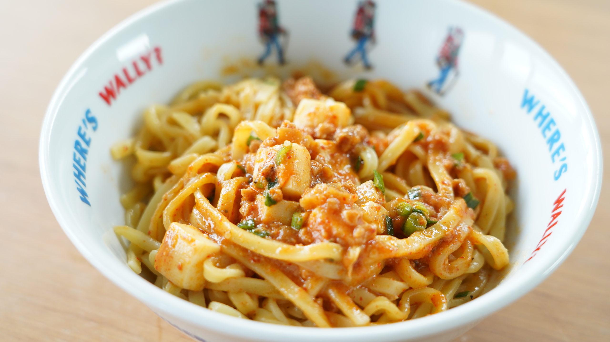 セブンイレブンのおすすめ冷凍食品「蒙古タンメン中本 汁なし麻辛麺」を皿に盛り付けた写真