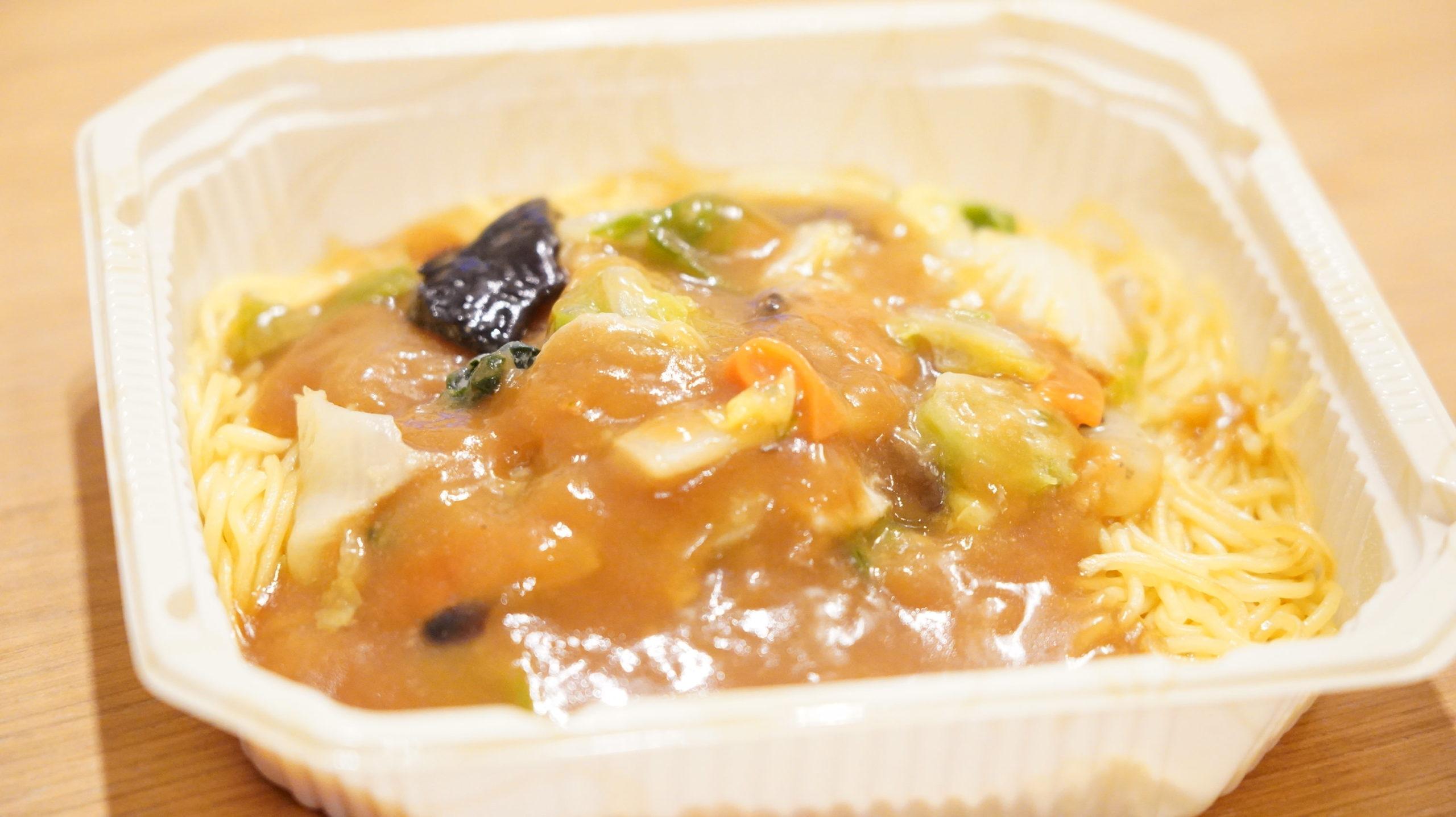 セブンイレブンのおすすめ冷凍食品「五目あんかけ焼そば」の中身の写真