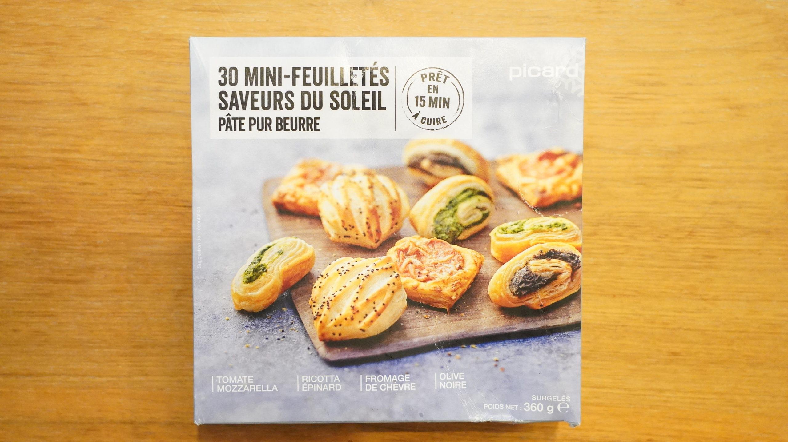 ピカールのおすすめ冷凍食品「食前のおつまみ4種類のミニパイ」のパッケージ写真