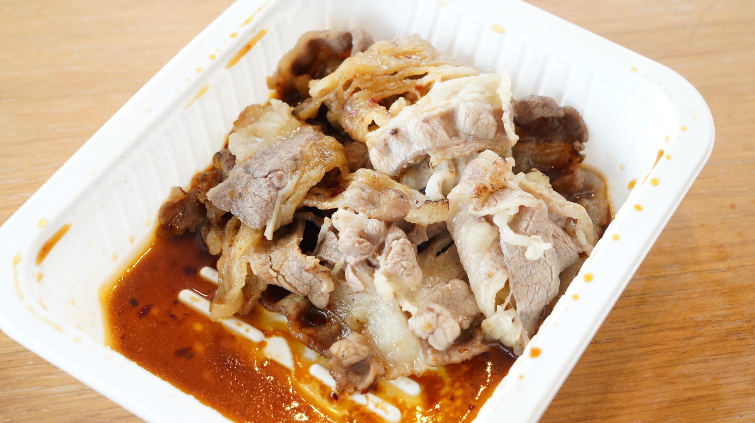 セブンイレブンのおすすめ冷凍食品「牛カルビ焼」の中身の写真