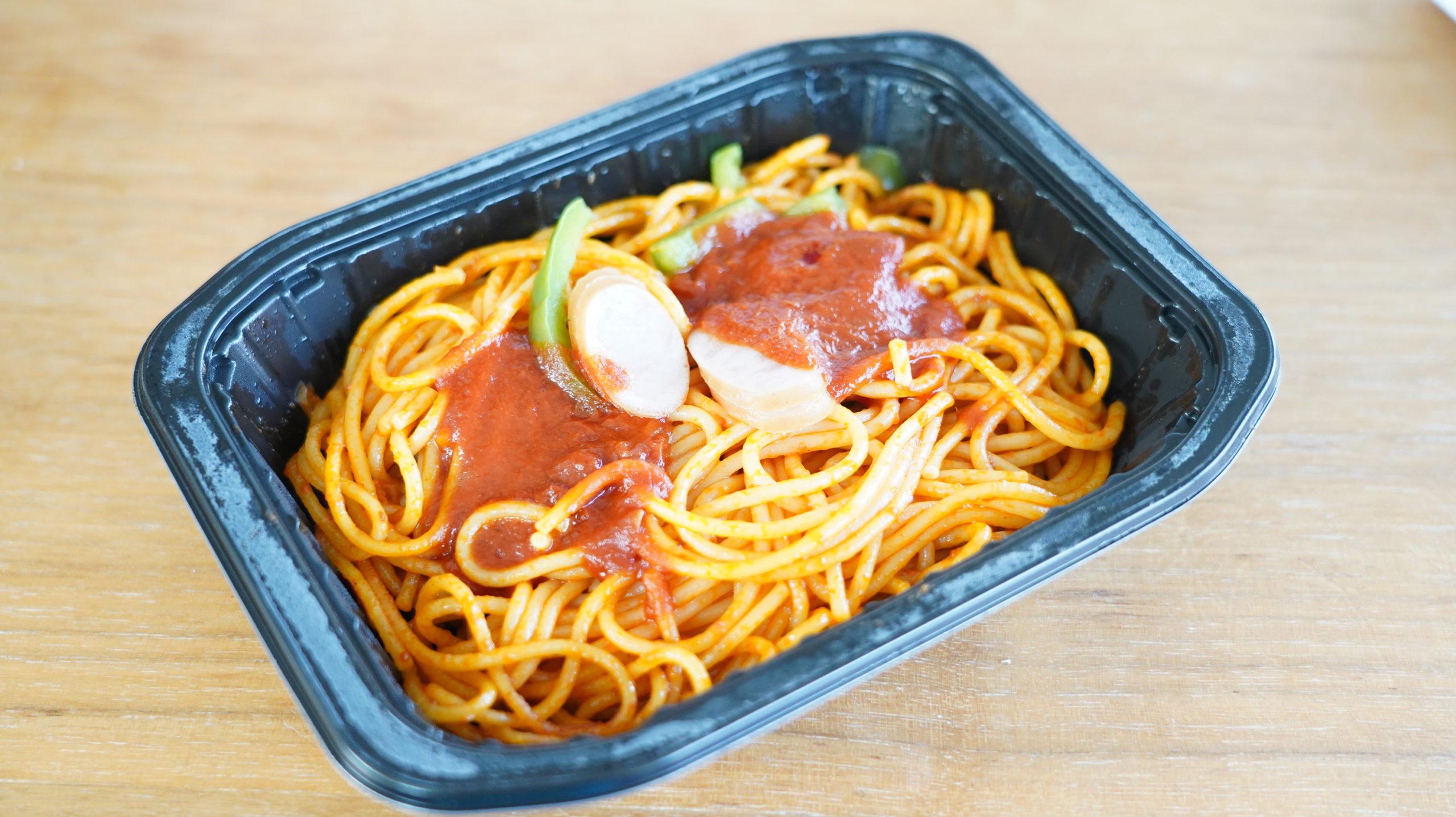 セブンイレブンのおすすめ冷凍食品「スパゲッティナポリタン」の中身の写真