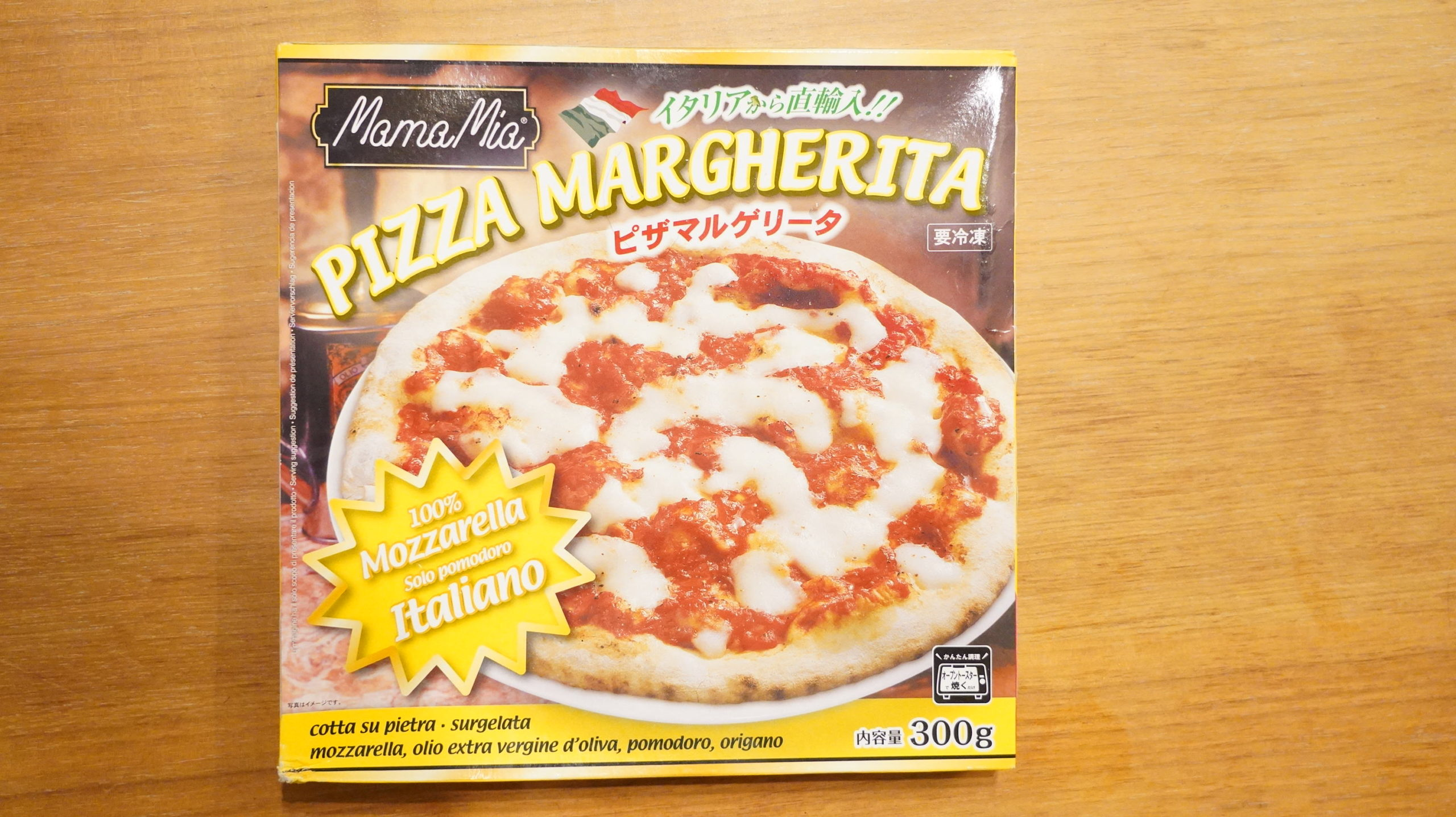 業務スーパーのおすすめ冷凍食品「ピザ・マルゲリータ」のパッケージの写真