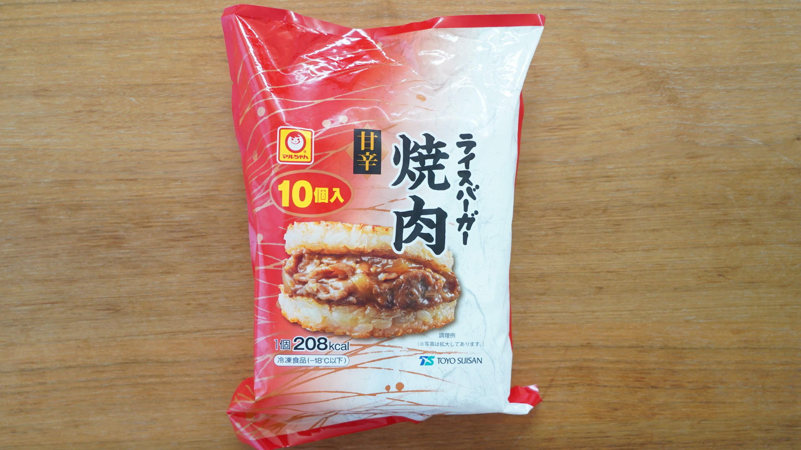 コストコのおすすめ冷凍食品「マルチャン ライスバーガー 焼肉」のパッケージ写真