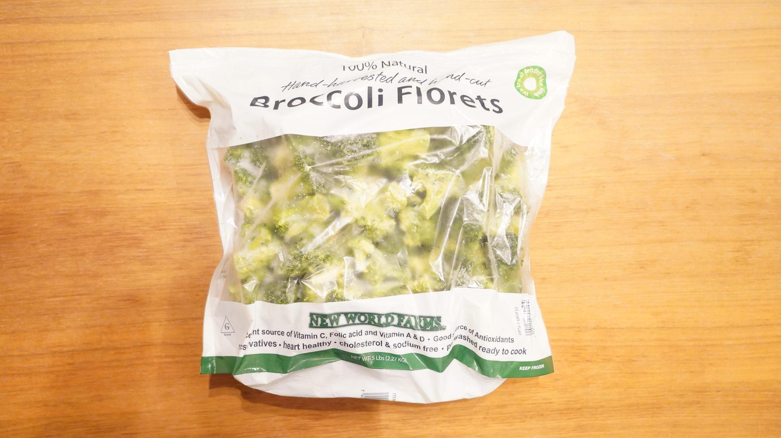 コストコのおすすめ冷凍食品「ブロッコリー100%ナチュラル」のパッケージ写真