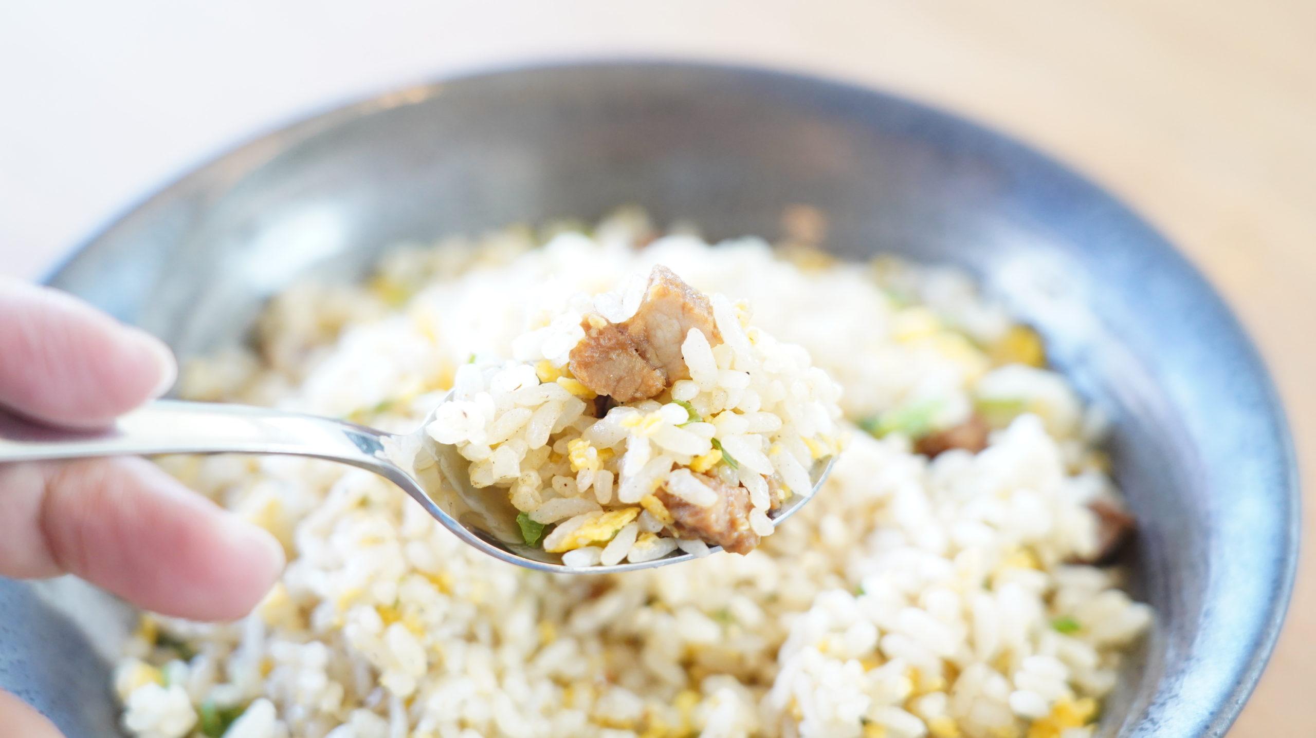 味の素の冷凍食品「焦がしにんにくのマー油と葱油が香るザ★チャーハン」がベチョベチョしていない写真