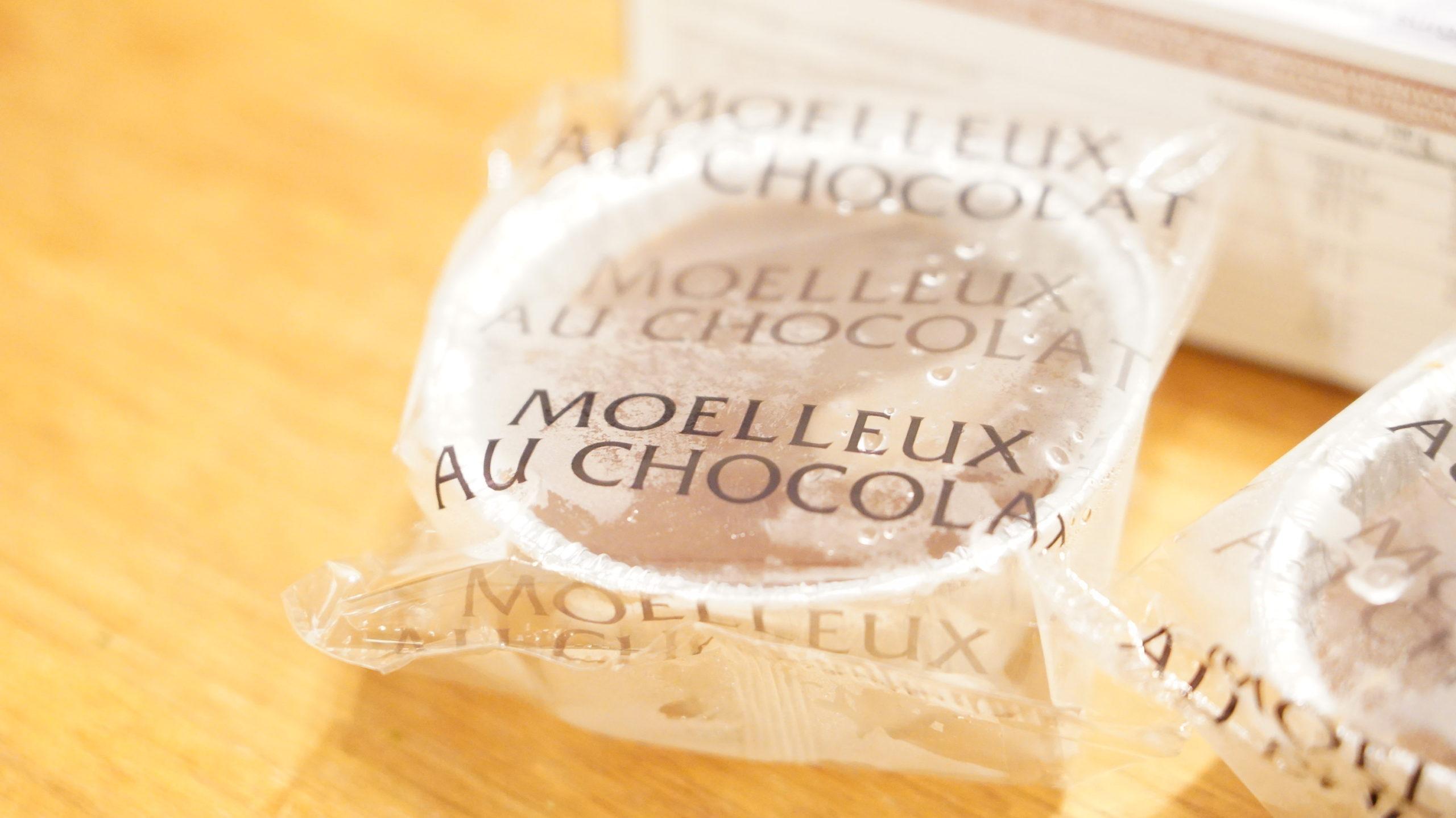 ピカールの冷凍食品「モアローショコラ」のたっぷり200g入っている様子