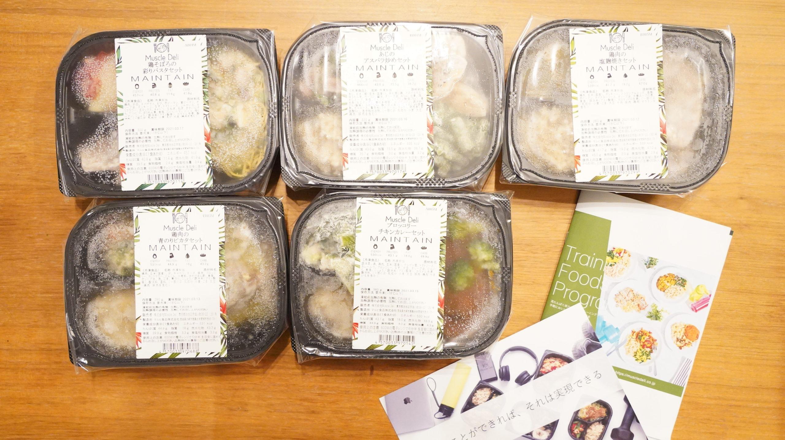 マッスルデリ(Muscle Deli)のお弁当と冊子の写真