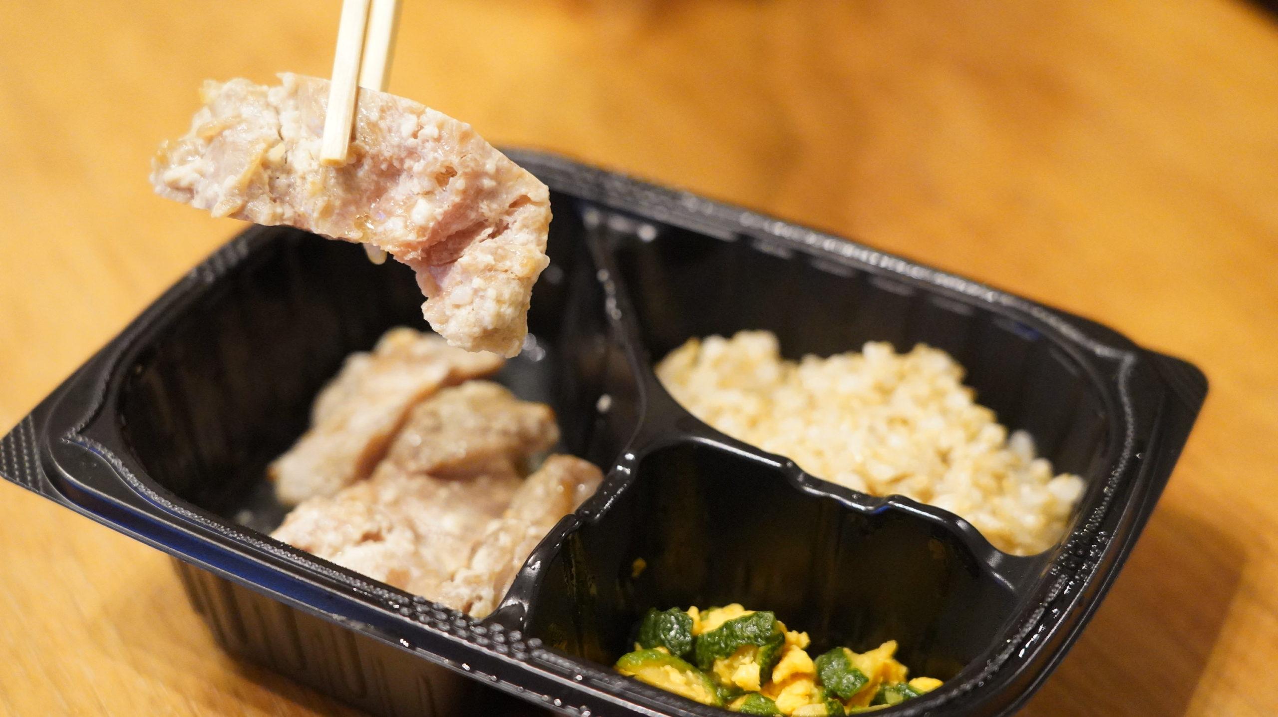 マッスルデリ(Muscle Deli)の鶏肉の塩麹焼きセットの鶏肉の写真
