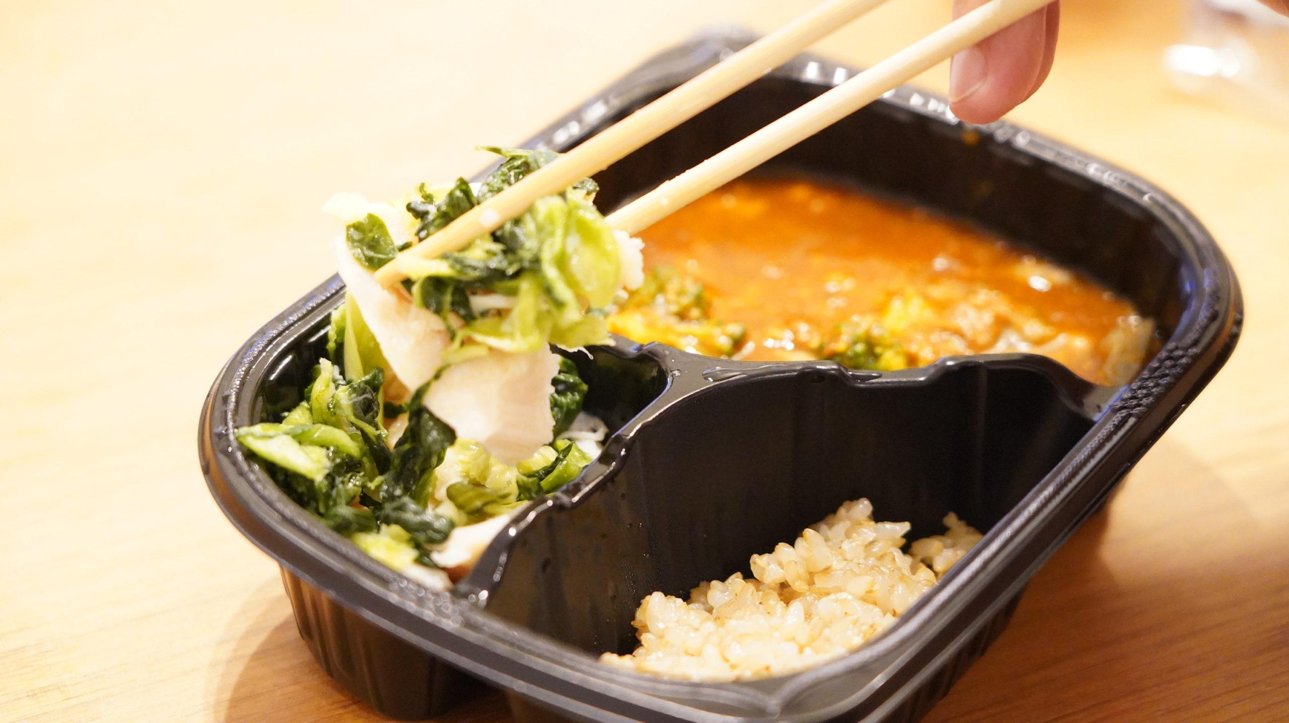マッスルデリ(Muscle Deli)のブロッコリーチキンカレーセットの野菜の写真