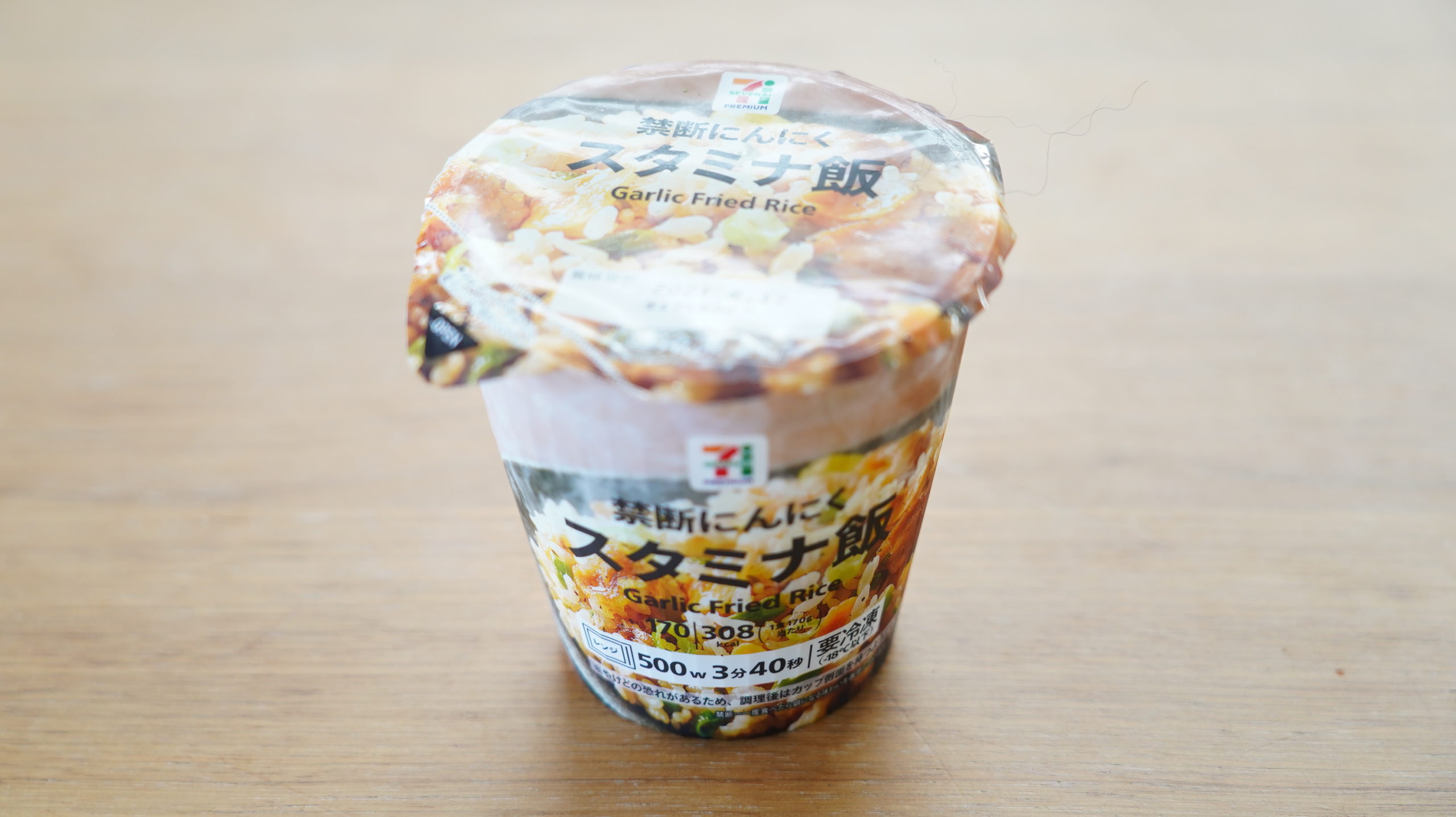 セブンイレブンの冷凍食品「禁断にんにくスタミナ飯」のパッケージ写真