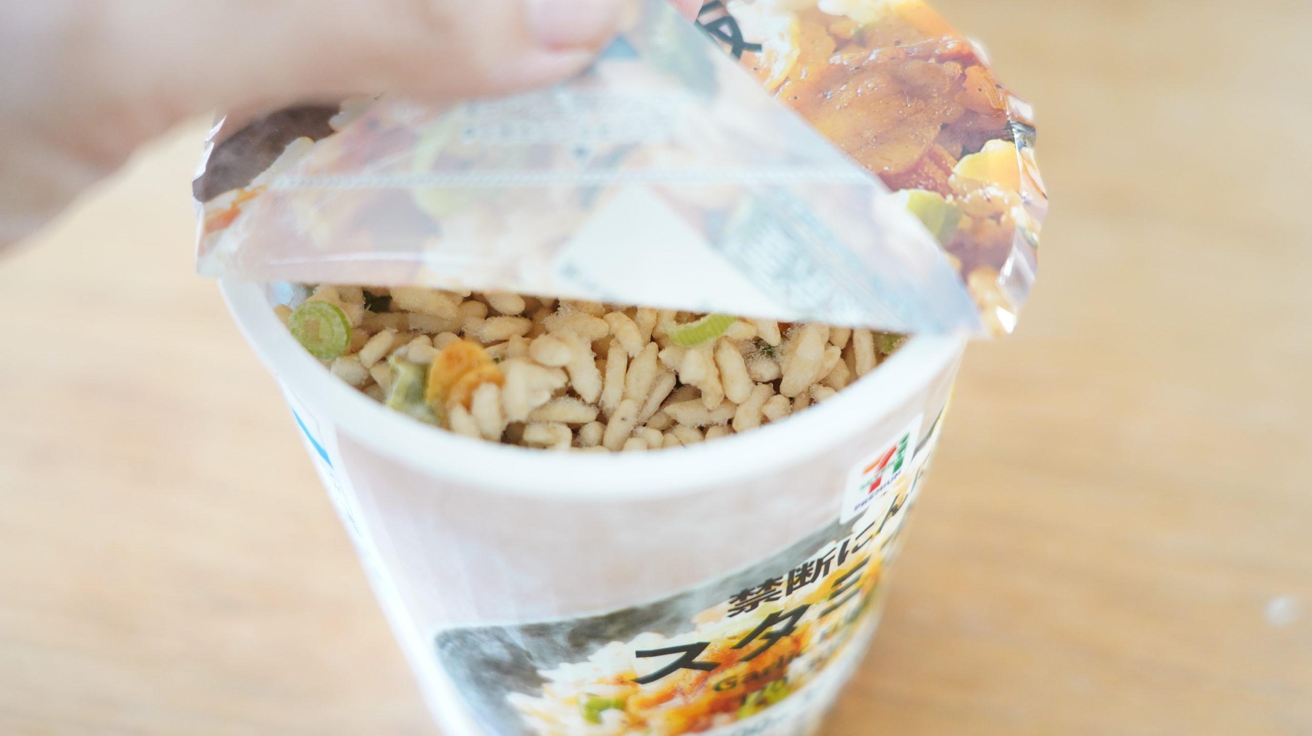 セブンイレブンの冷凍食品「禁断にんにくスタミナ飯」のフタを開けている写真