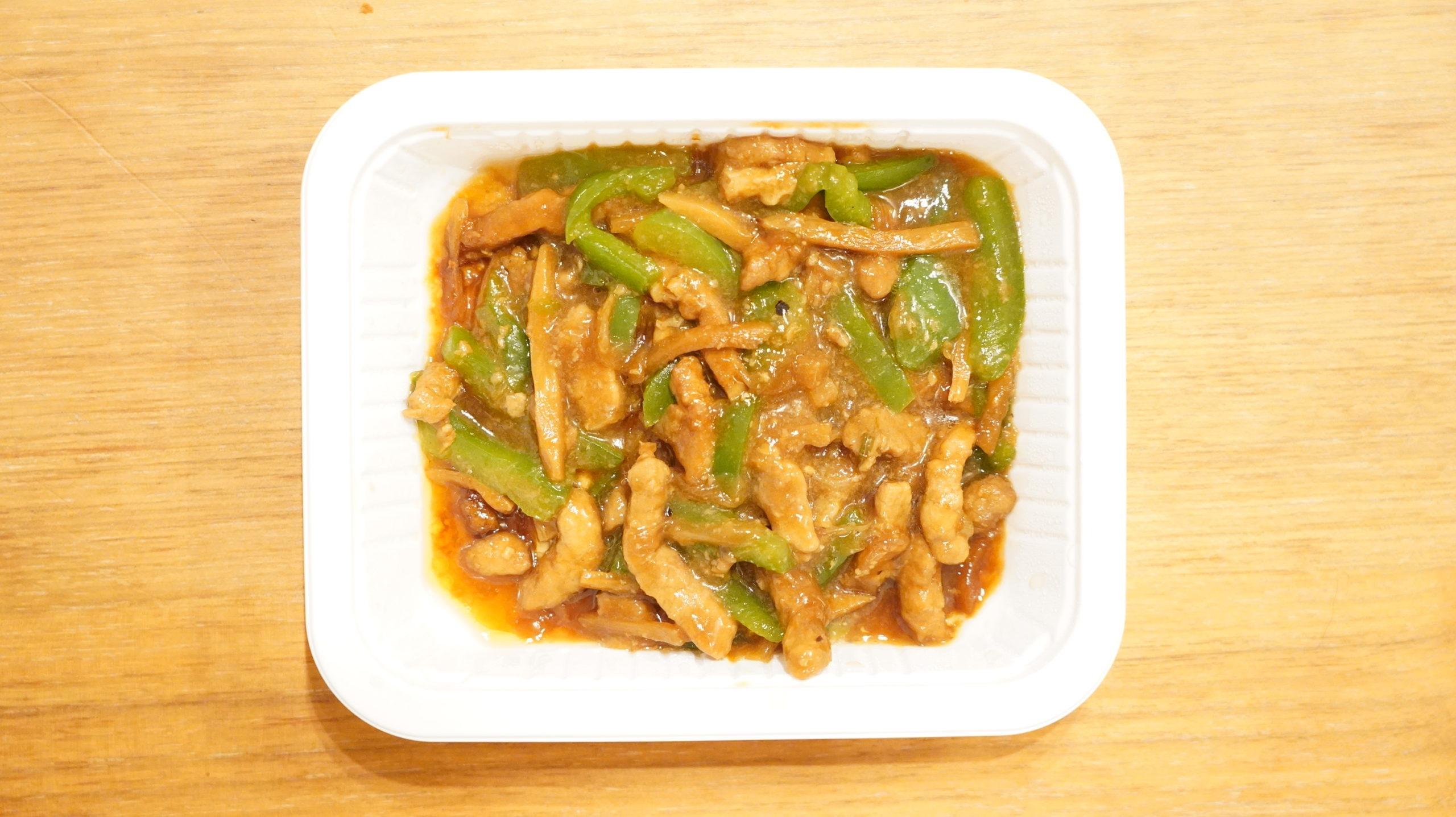 セブンイレブンの冷凍食品「やみつきになる香ばしさ・青椒肉絲(チンジャオロースー」の中身の写真