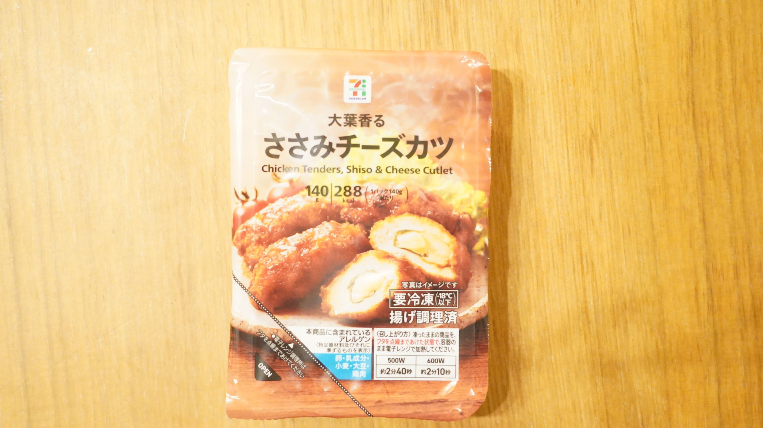 セブンイレブンの冷凍食品「大葉香る・ささみチーズカツ」のパッケージ写真
