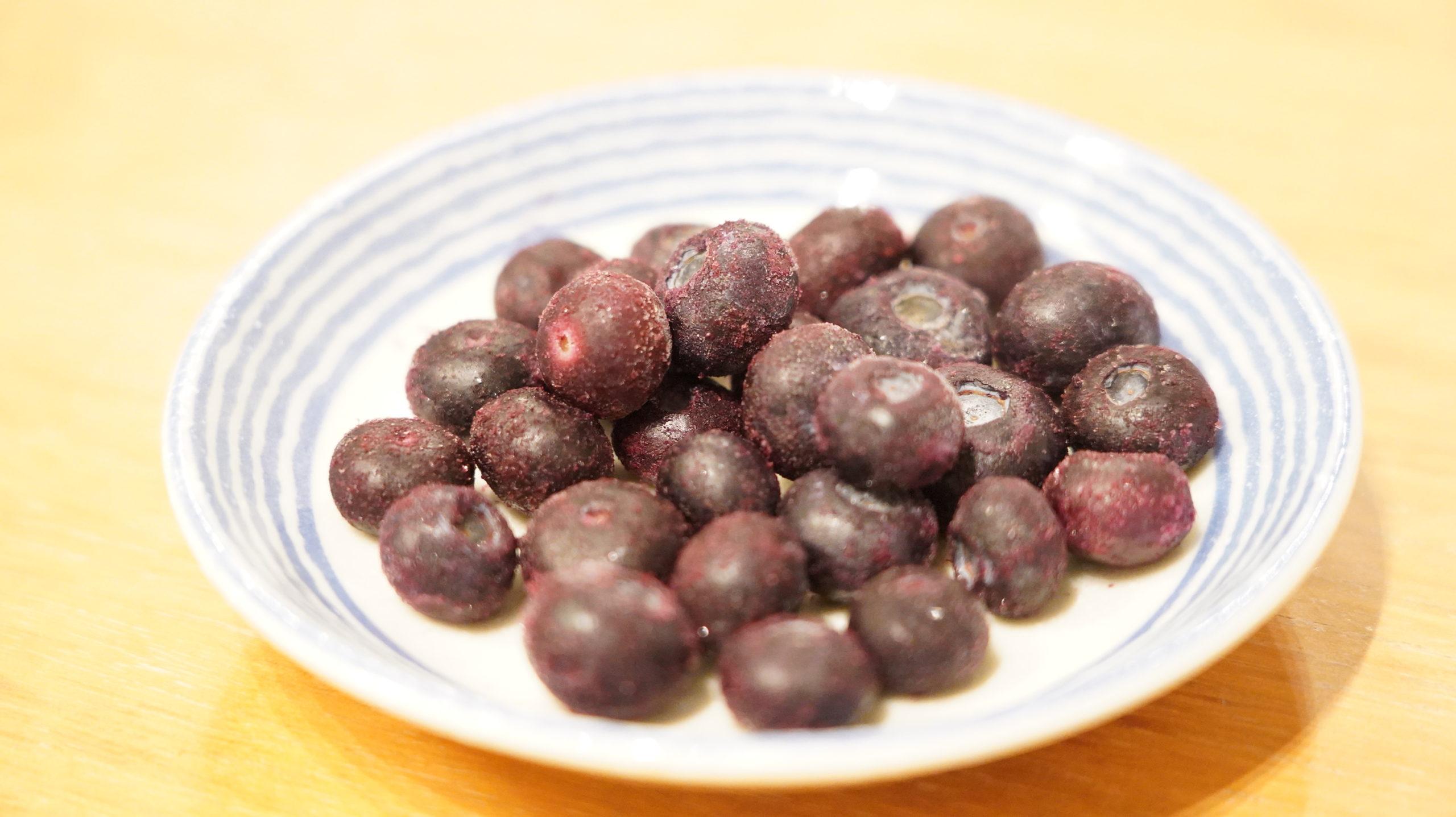 セブンイレブンの冷凍食品「ほどよい香りと酸味・ブルーベリー」の中身の写真