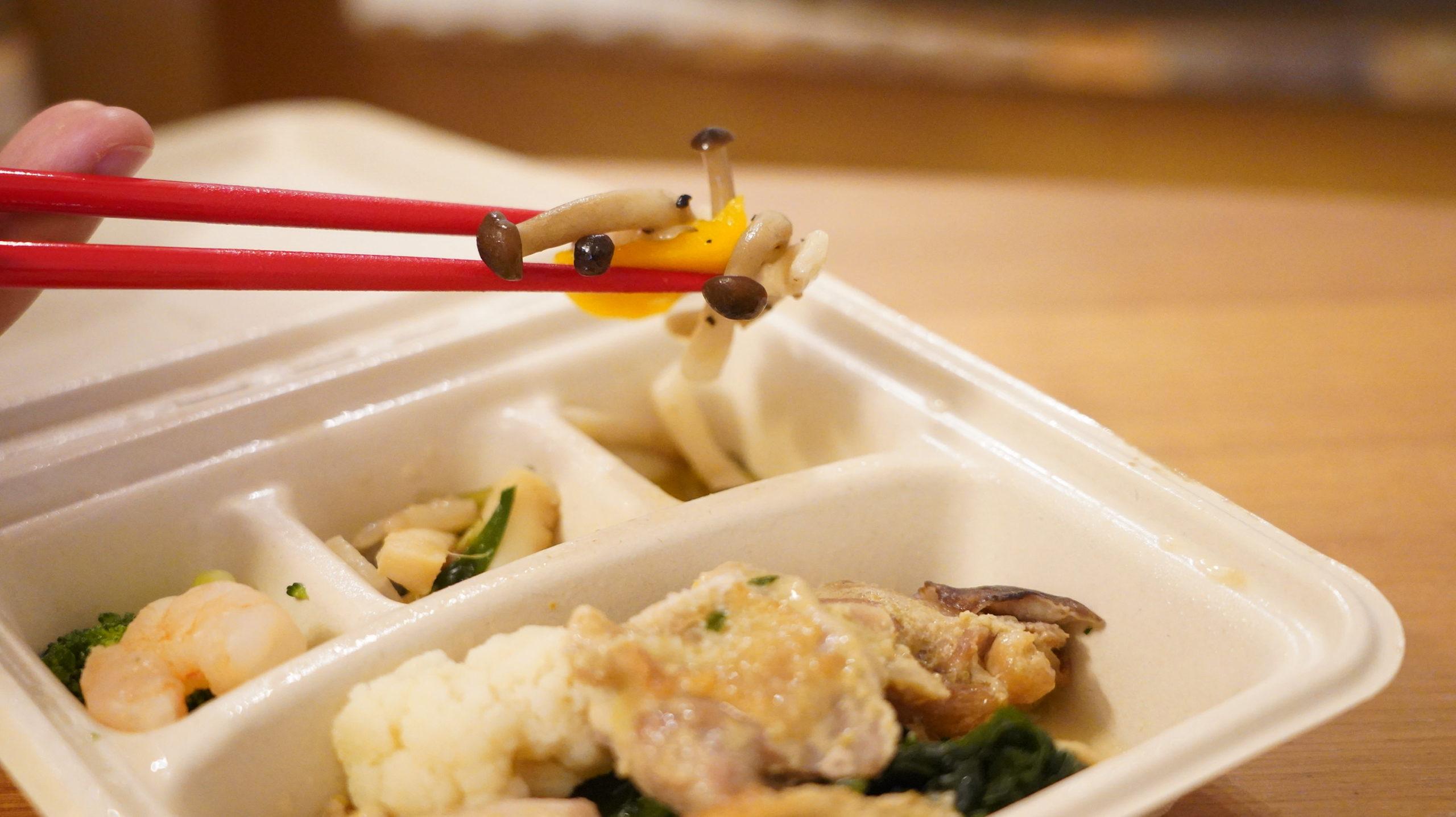 nosh(ナッシュ)の冷凍宅配弁当「焼き鳥の柚子胡椒」のパプリカとぶなしめじの写真