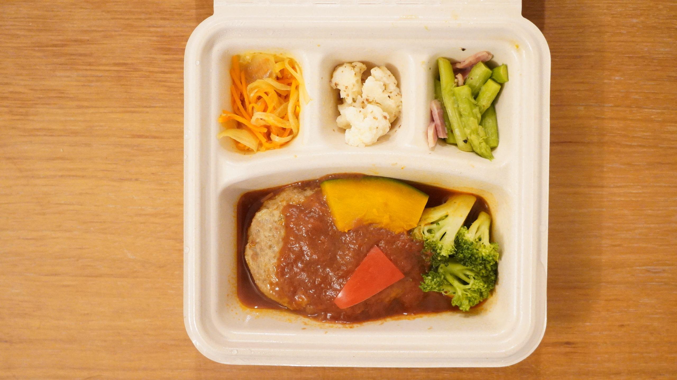 nosh(ナッシュ)の冷凍宅配弁当「ハンバーグと温野菜のデミ」の中身の写真