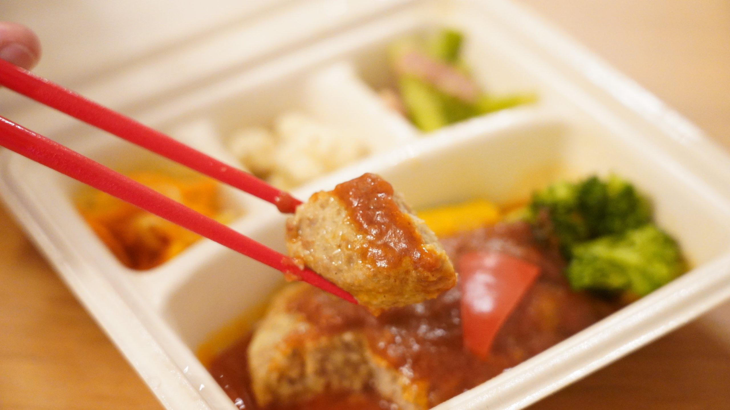 nosh(ナッシュ)の冷凍宅配弁当「ハンバーグと温野菜のデミ」のハンバーグの写真