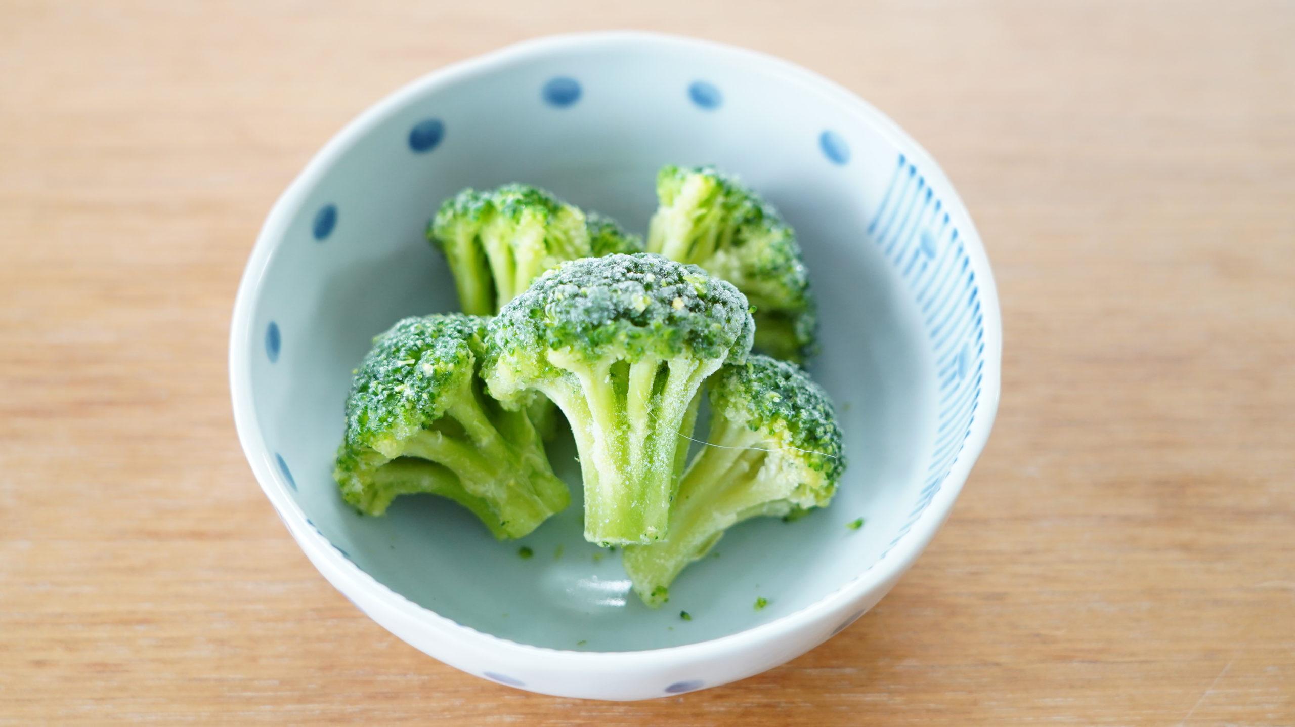 セブンイレブンのおすすめ冷凍食品「ブロッコリー」の中身の写真