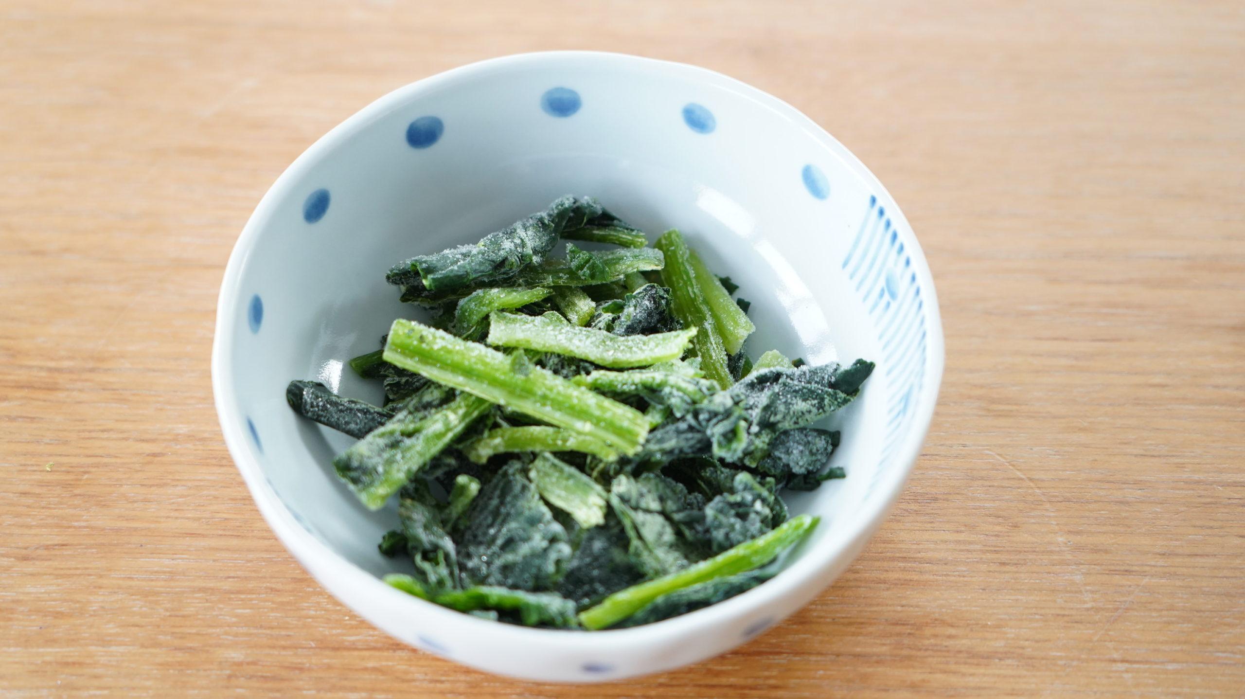 セブンイレブンのおすすめ冷凍食品「カットほうれん草」の中身の写真