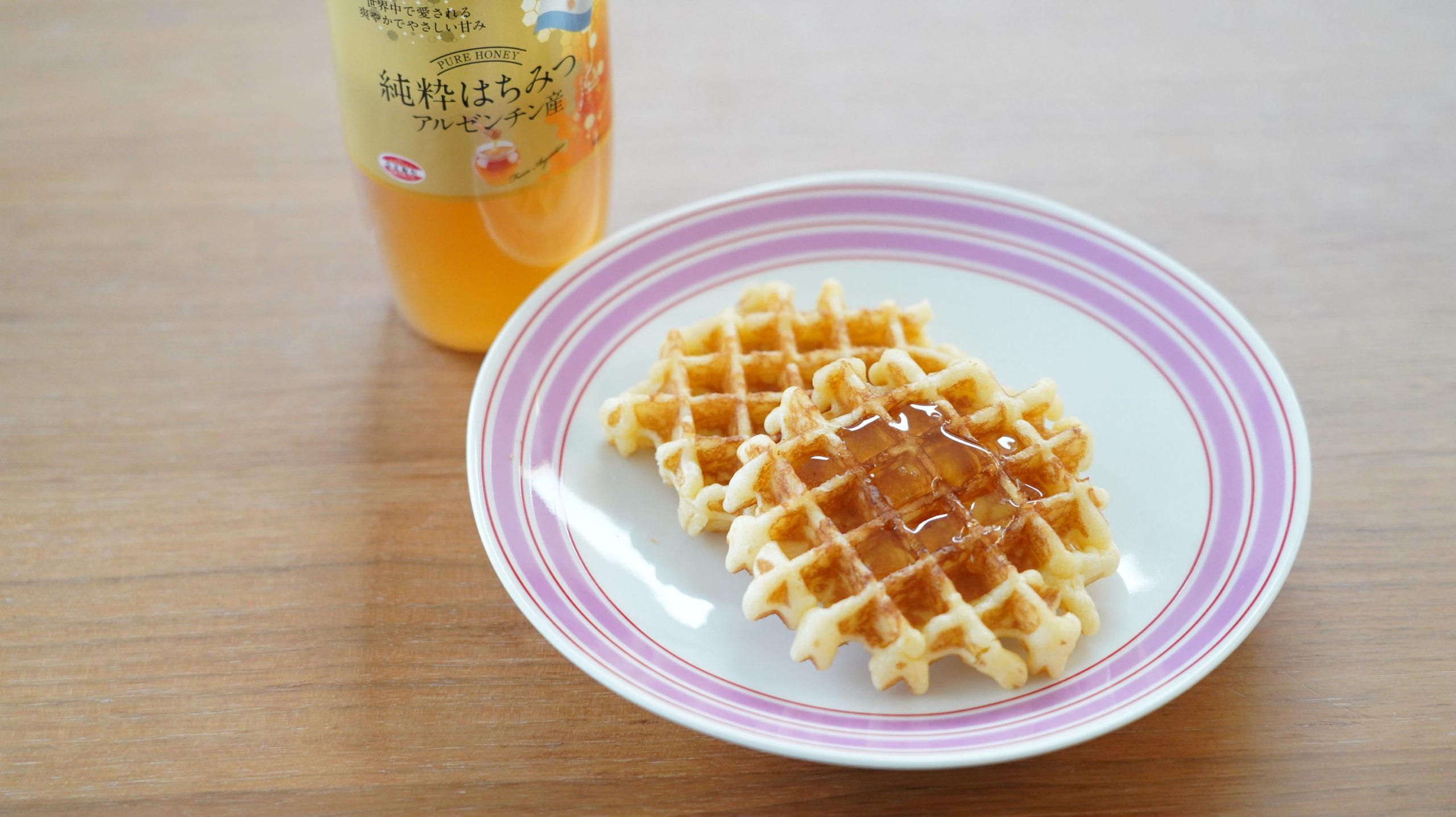 コストコの冷凍食品「ベルギー・バターワッフル」とハチミツのボトルの写真